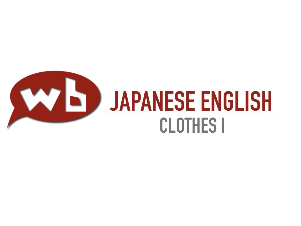 WBS000 - Sampler.002.jpeg
