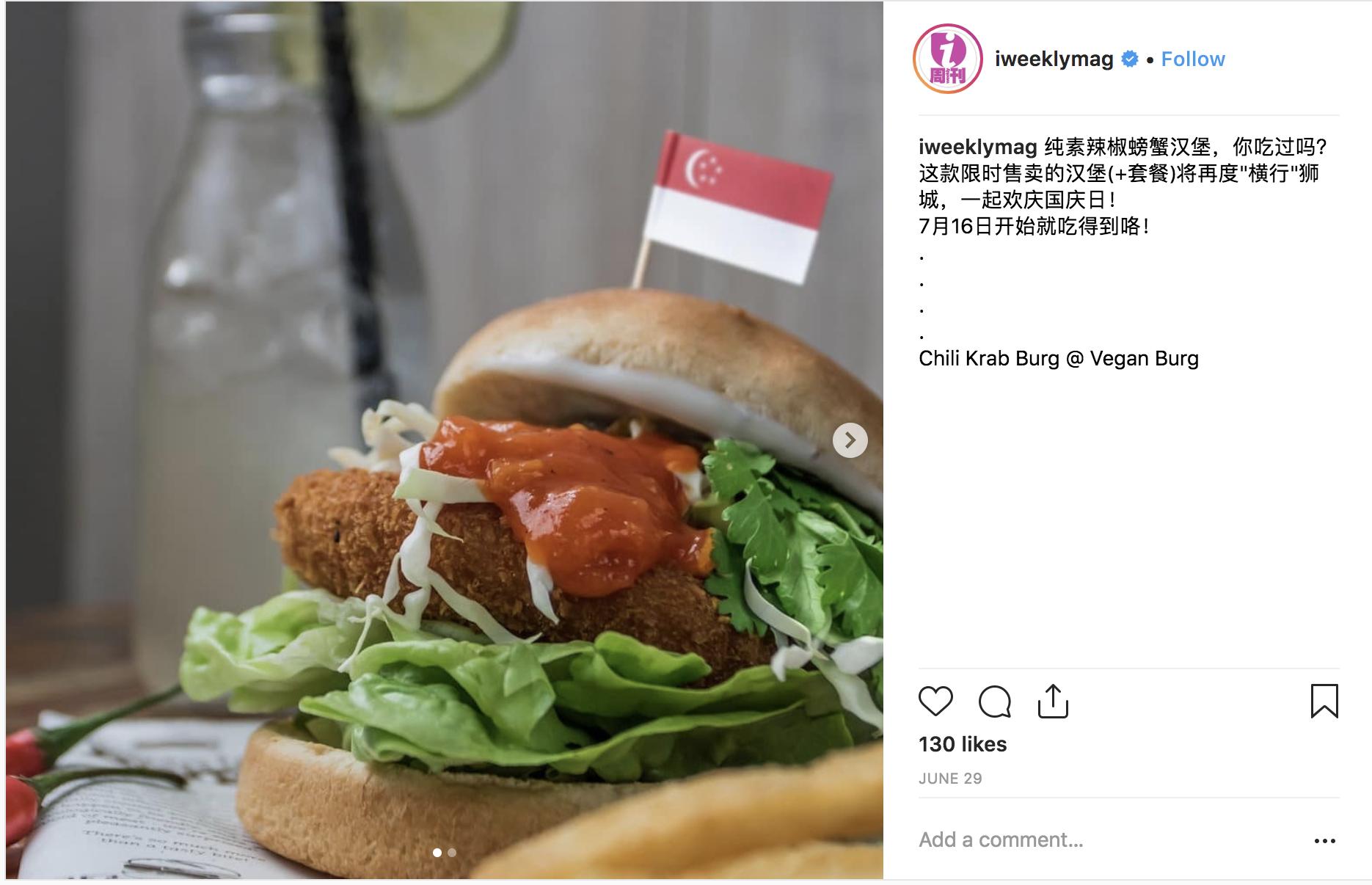 iWeekly Instagram_ 纯素辣椒螃蟹汉堡,你吃过吗? 这款限时售卖的汉堡(+套餐)将再度_横行_狮城,一起欢庆国庆日! 7月16日开始就吃得到咯!.png