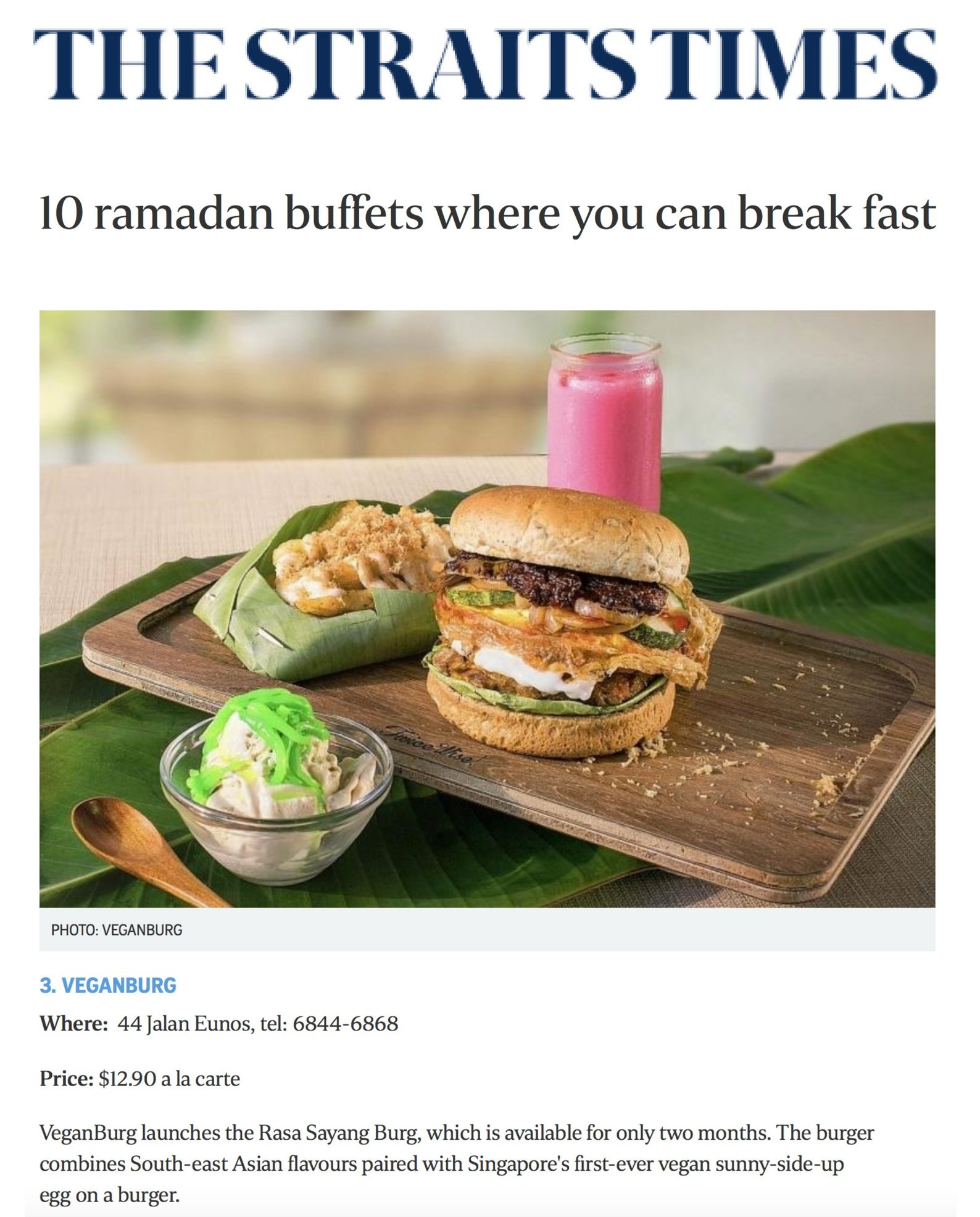 Straits+Times_+10+ramadan+buffets+where+you+can+break+fast.jpg