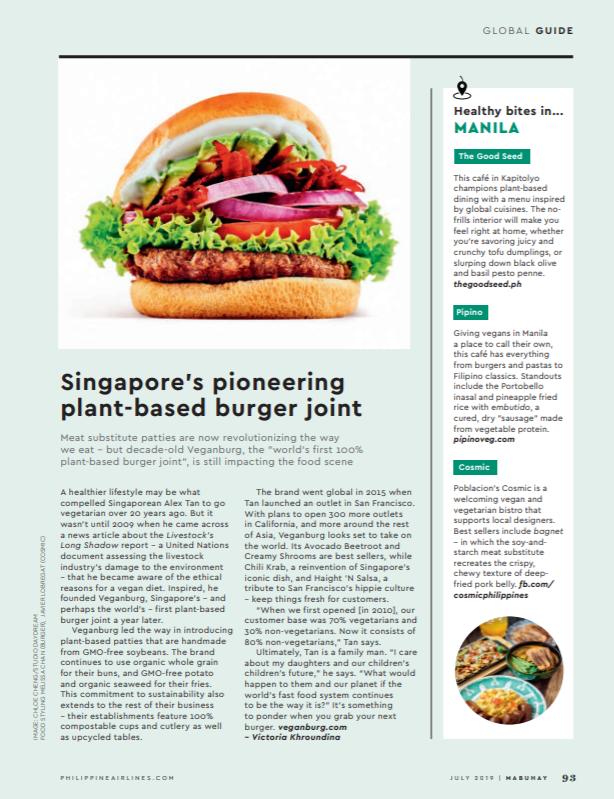 Mabuhay Magazine.PNG
