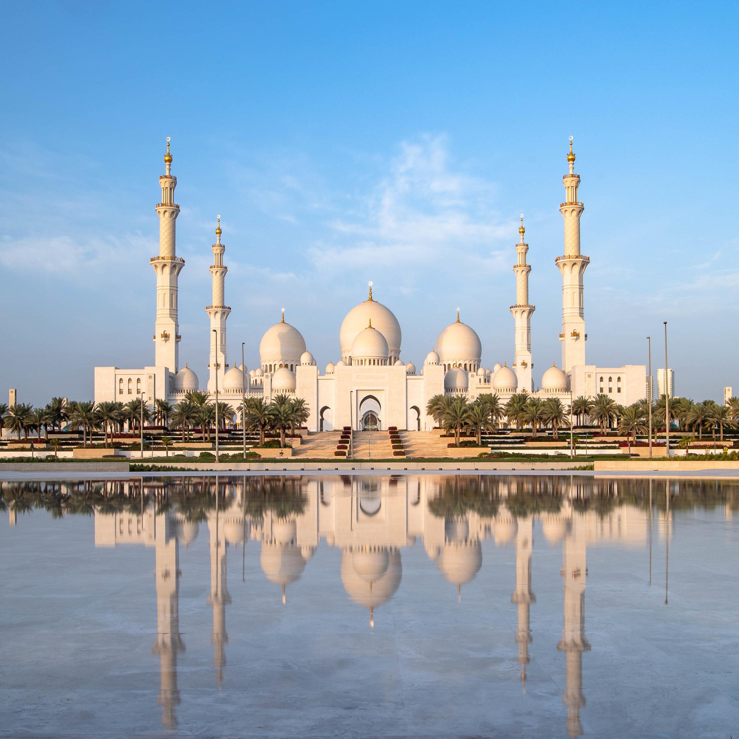 Grand Mosque seen from Wahat Al Karama