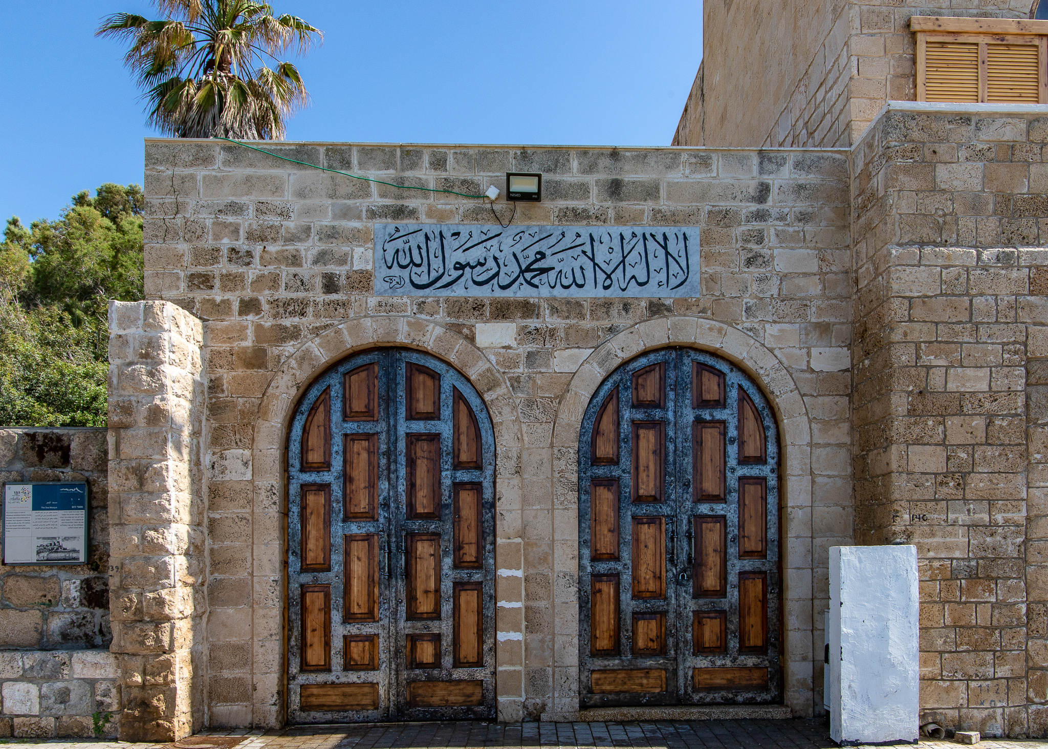 Lovely doors to the Sea Mosque