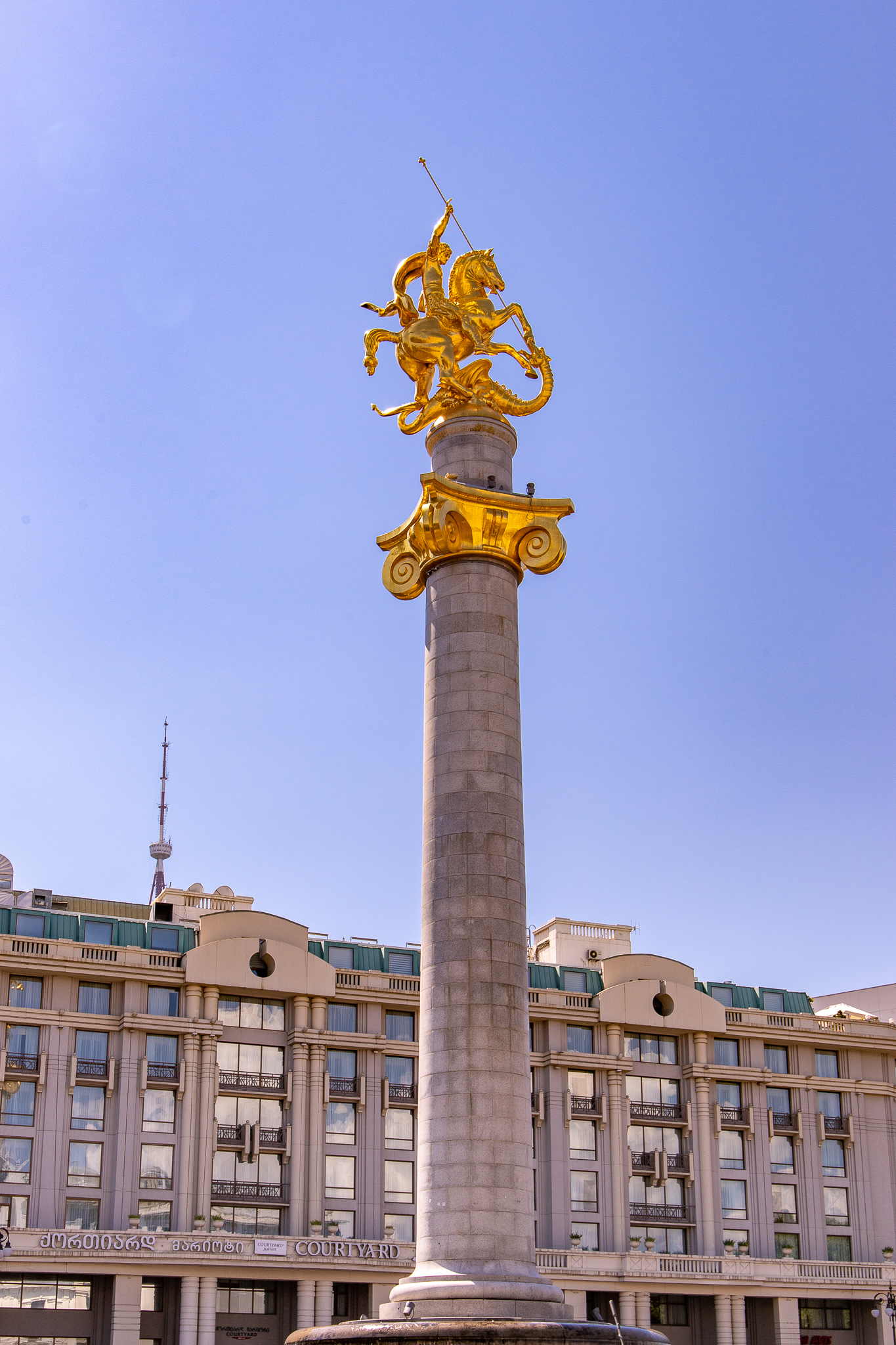 The centre of Freedom Square