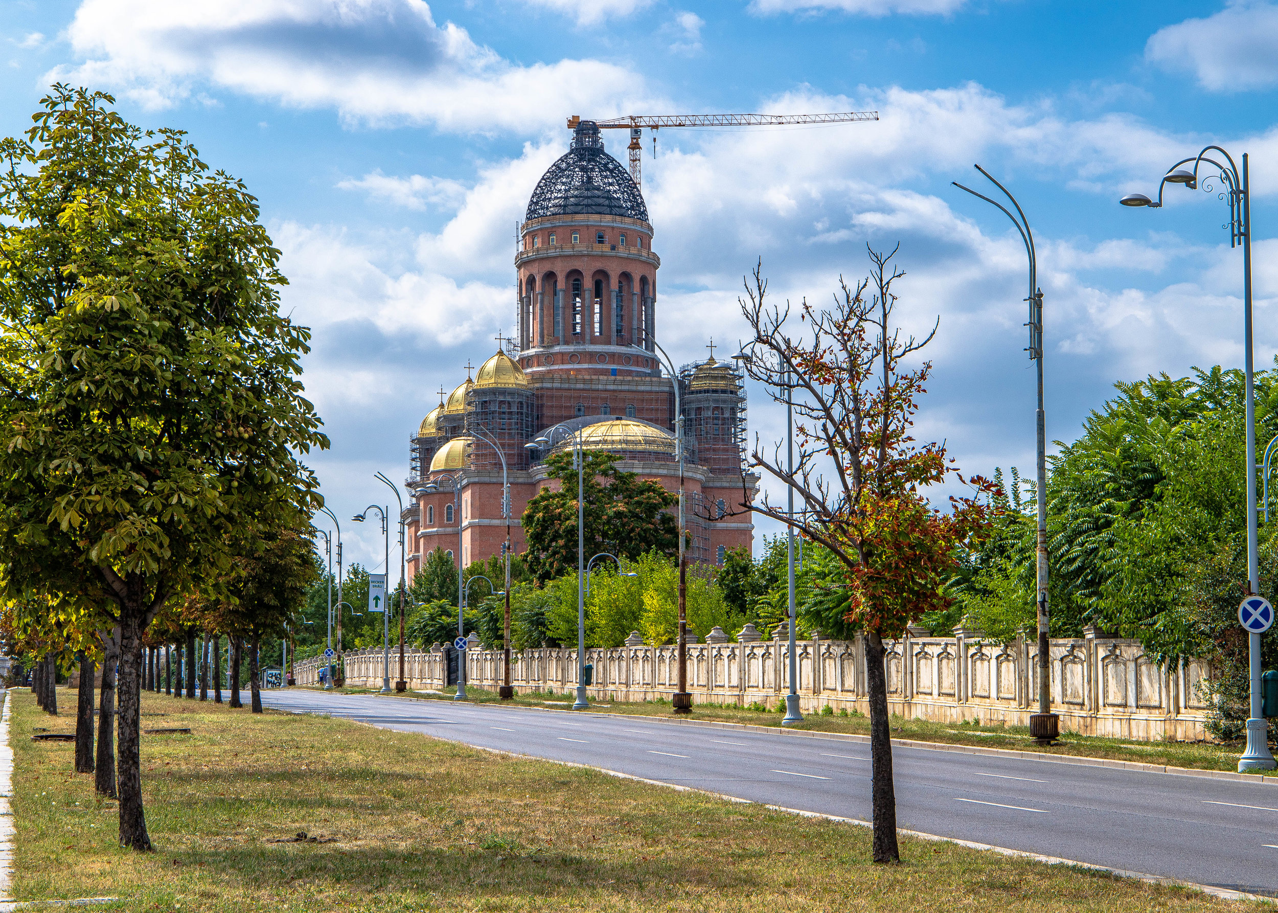 People's Salvation Cathedral