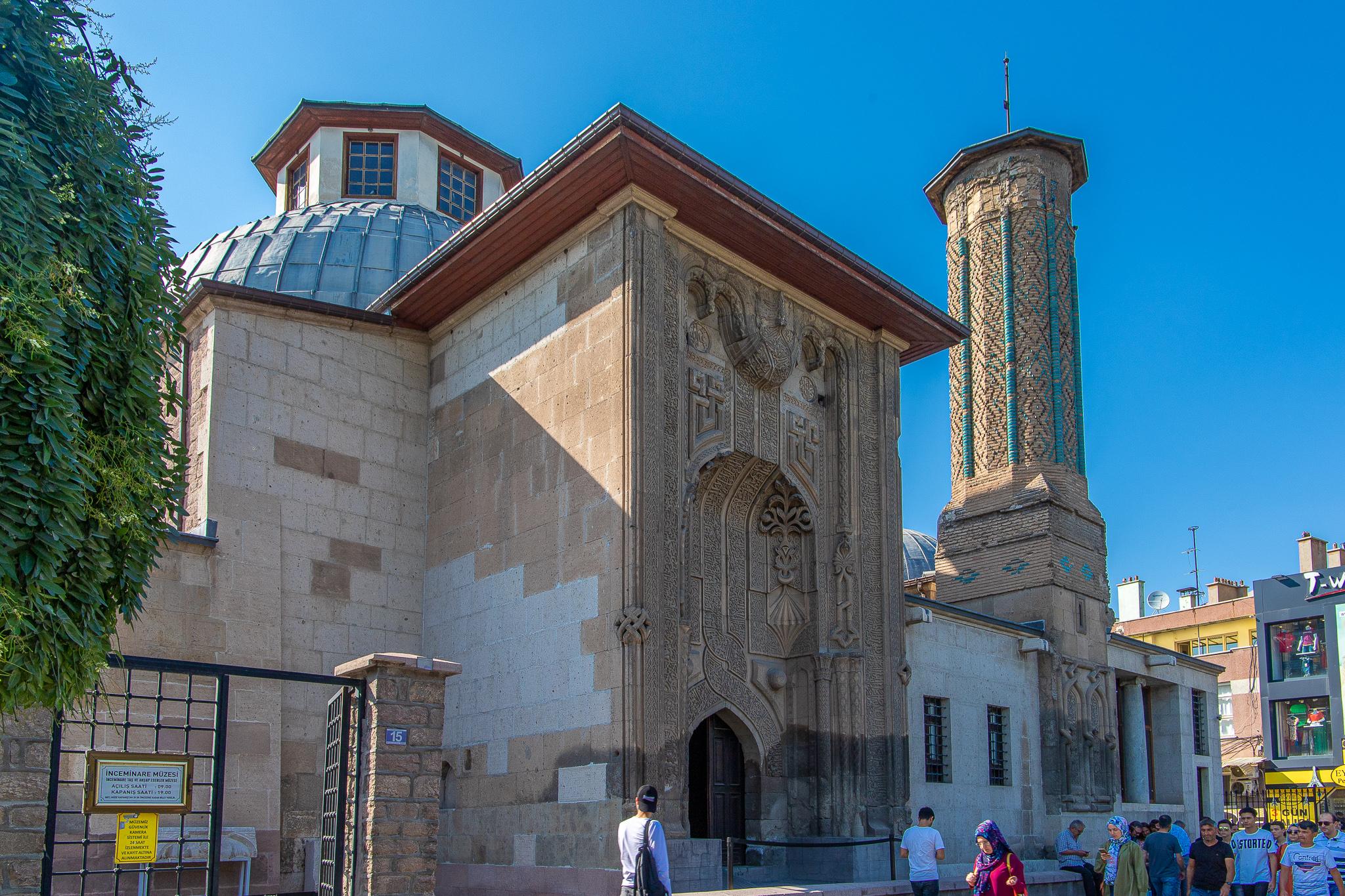 İnce Minare Taş Eserler Müzesi