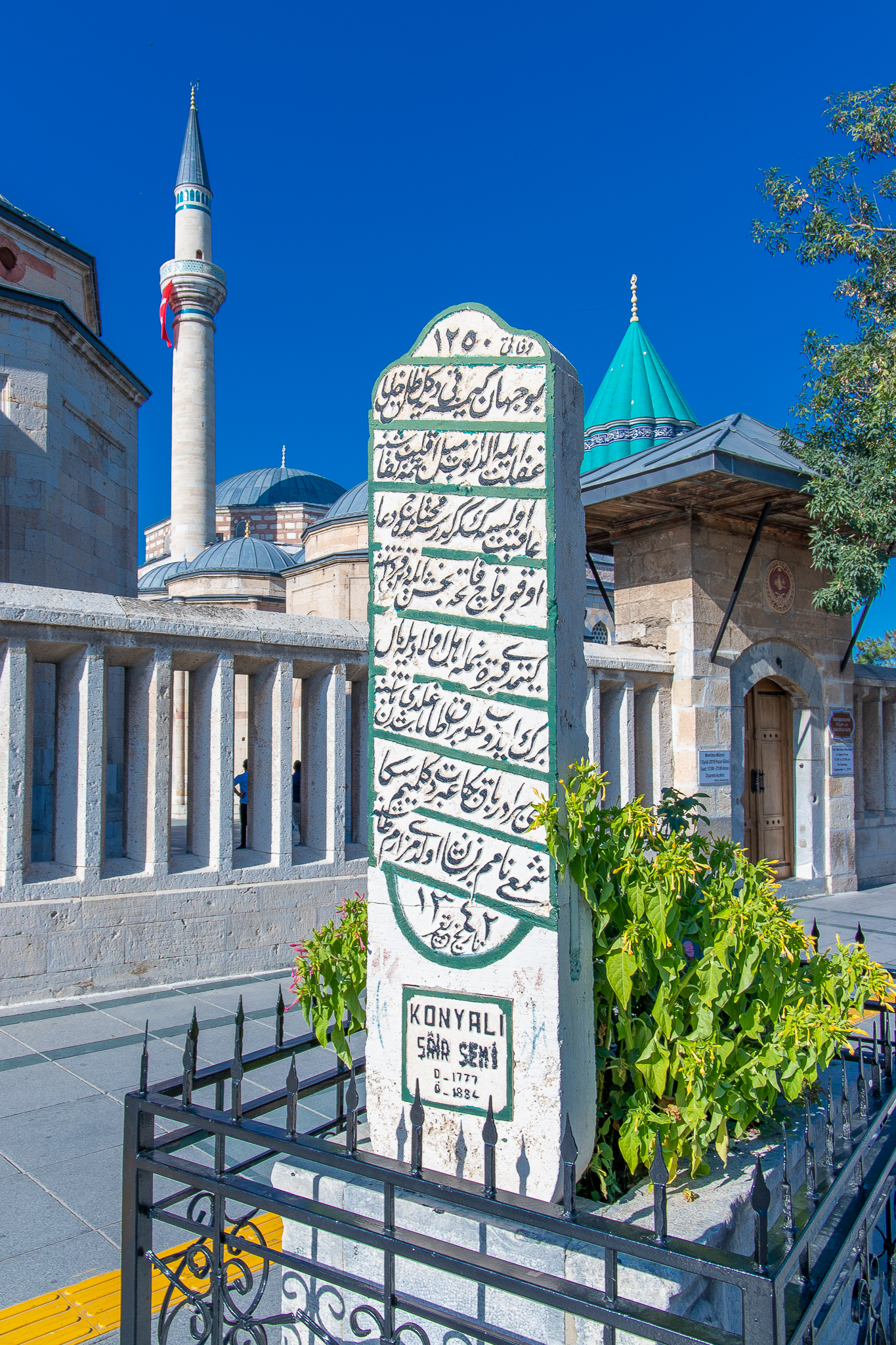 View towards the Mevlana Museum from outside the gates