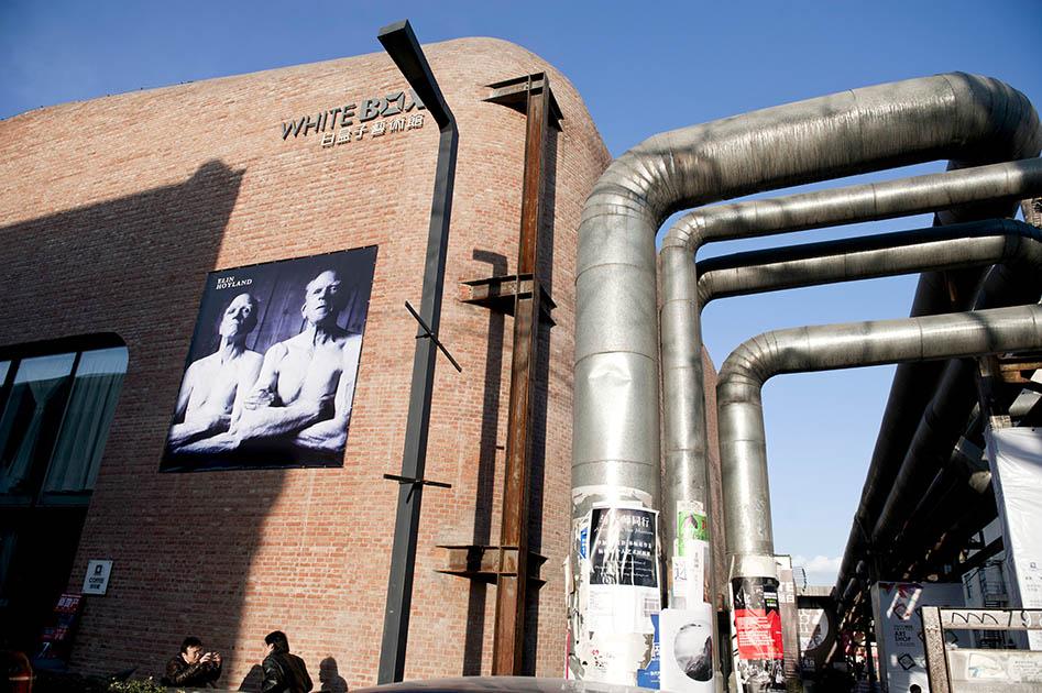 White Box Museum of Art, Beijing, China
