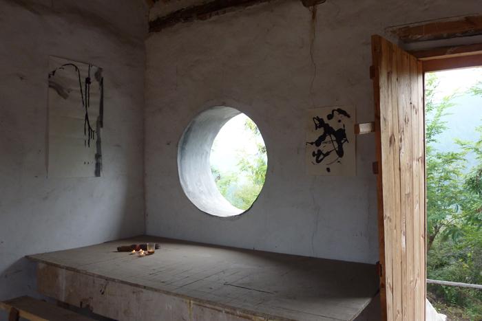 China201302.jpg
