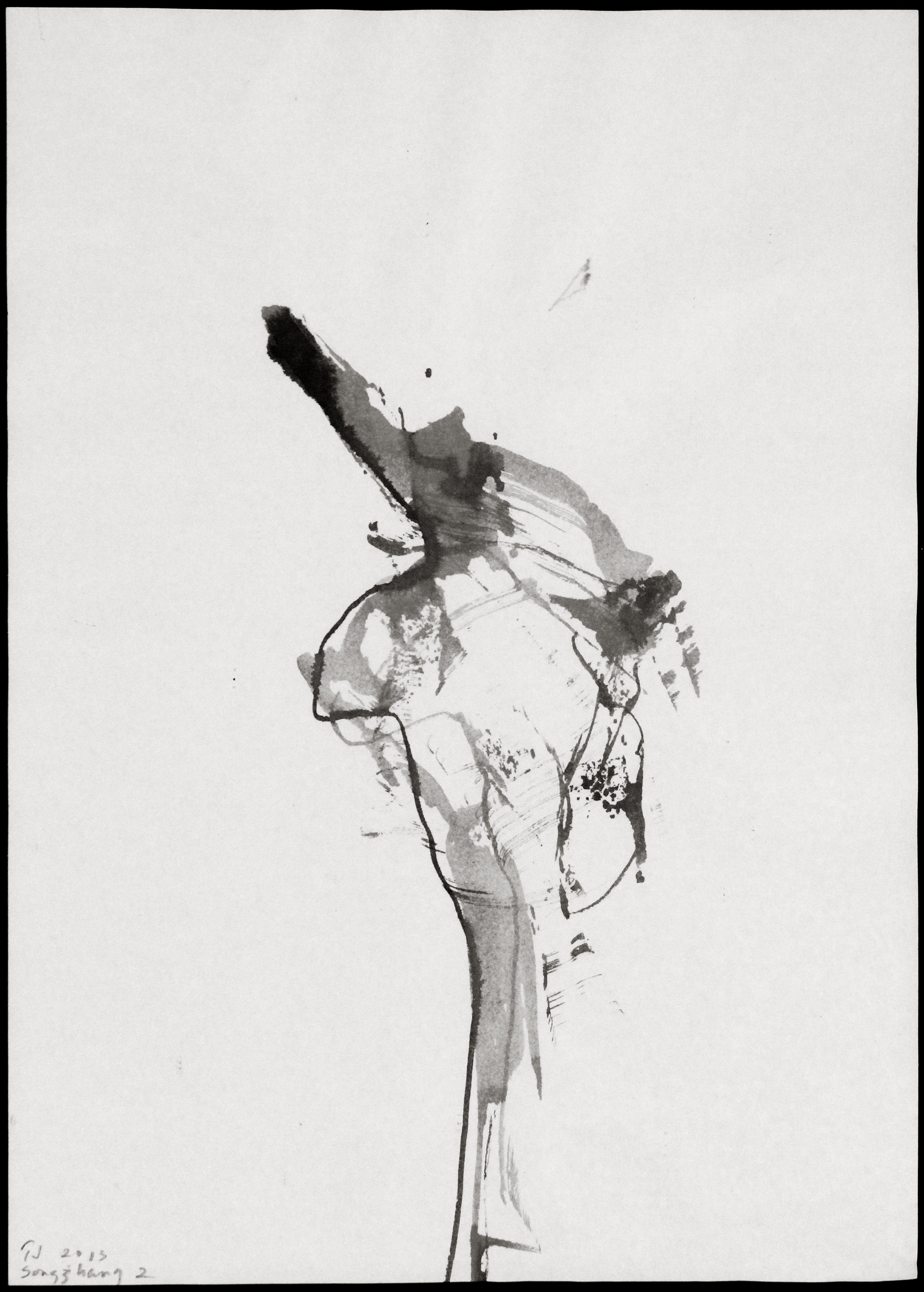 Songzhuang 2, 2013, Ink on Rice Paper, 21 in x 16 in