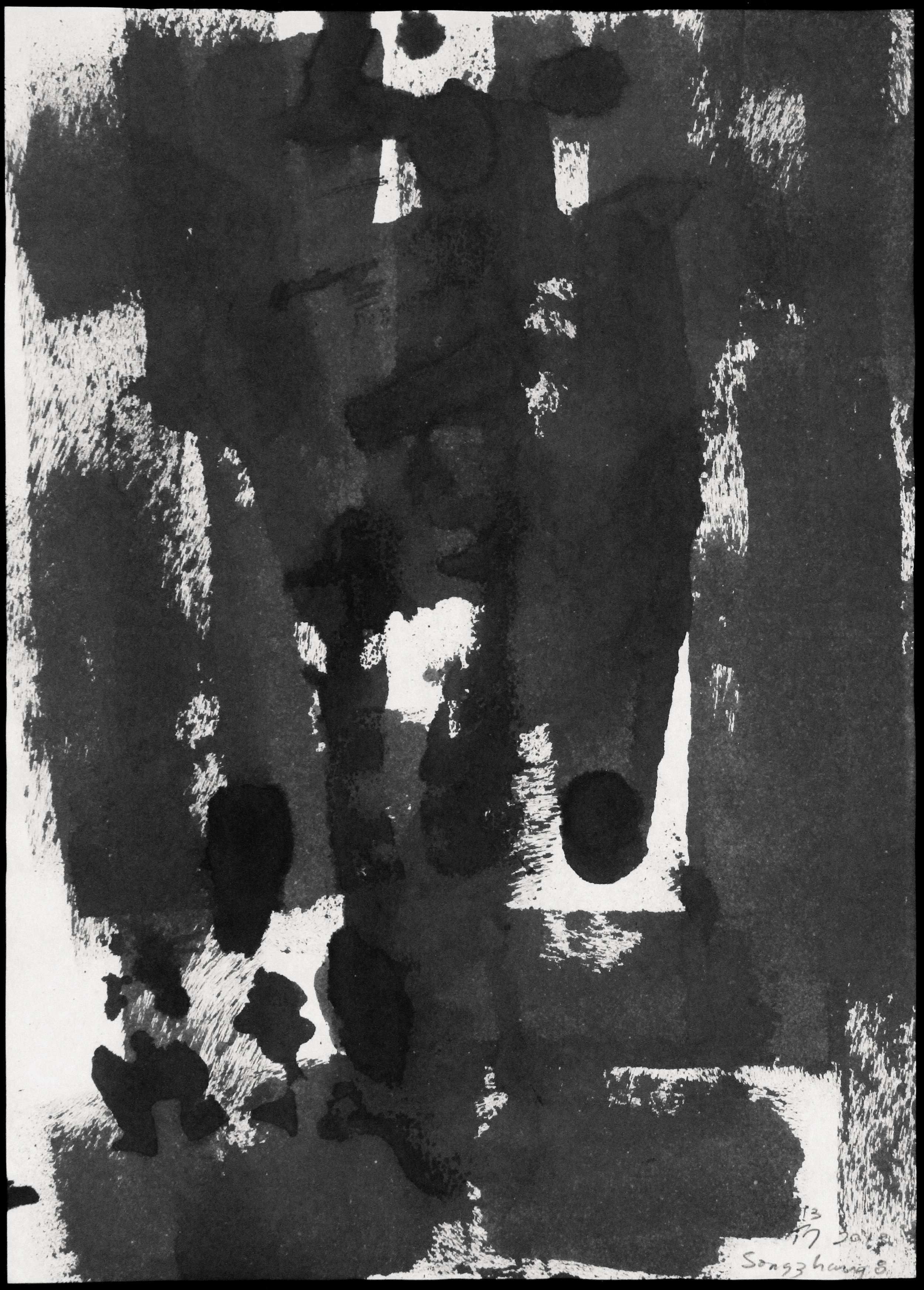 Songzhuang 8, 2013, Ink on Rice Paper, 21 in x 16 in