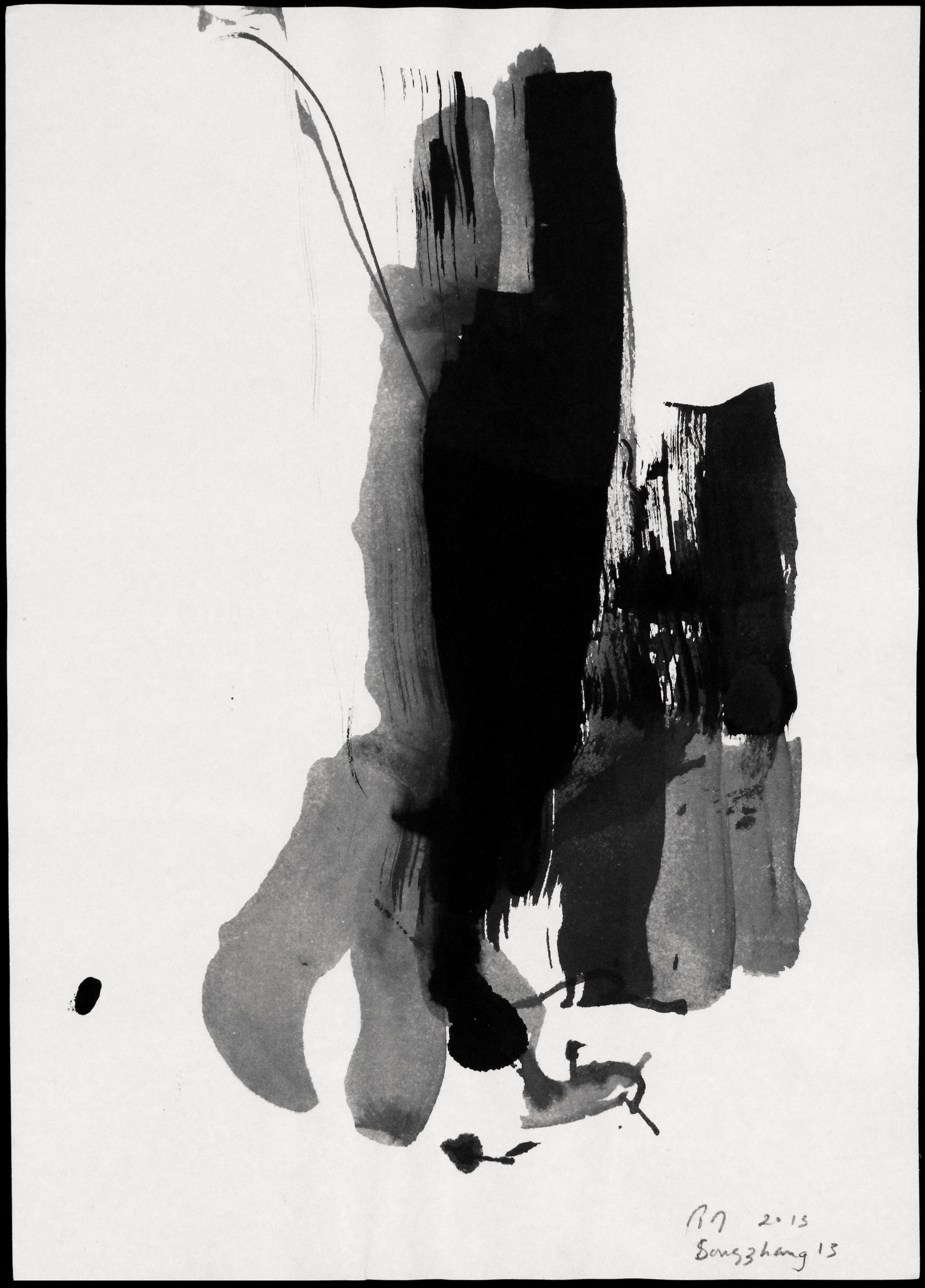 Songzhuang 13, 2013, Ink on Rice Paper, 21 in x 16 in