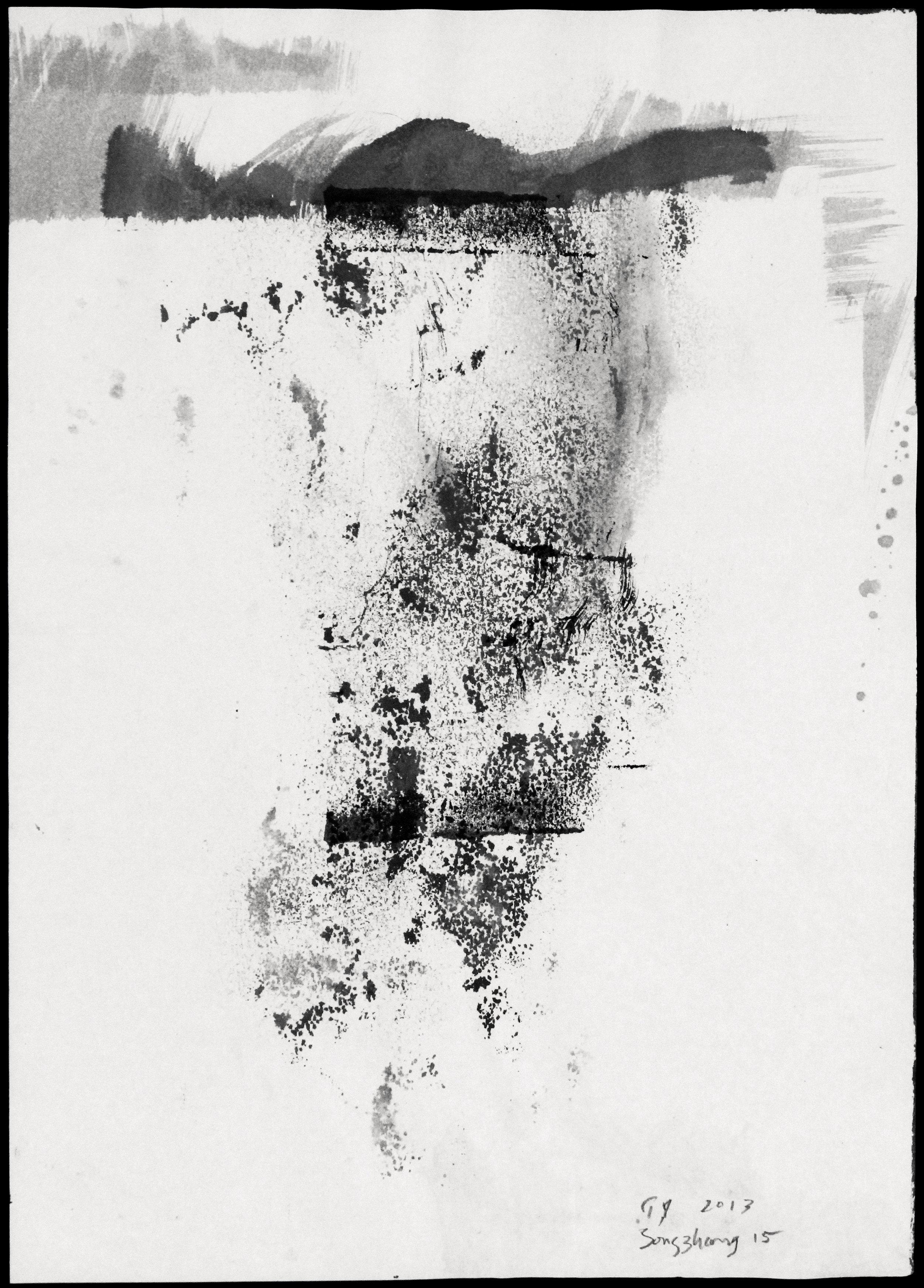 Songzhang 15, 2013, Ink on paper.jpg