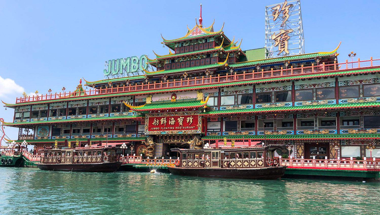 Hong Kong's famous Jumbo floating restaurant. Image:    © Nannette Holliday