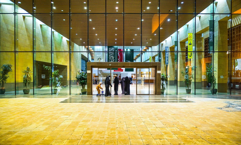 Entrance to the National Museum of Saudi Arabia. Image:  © Giuseppe Masci