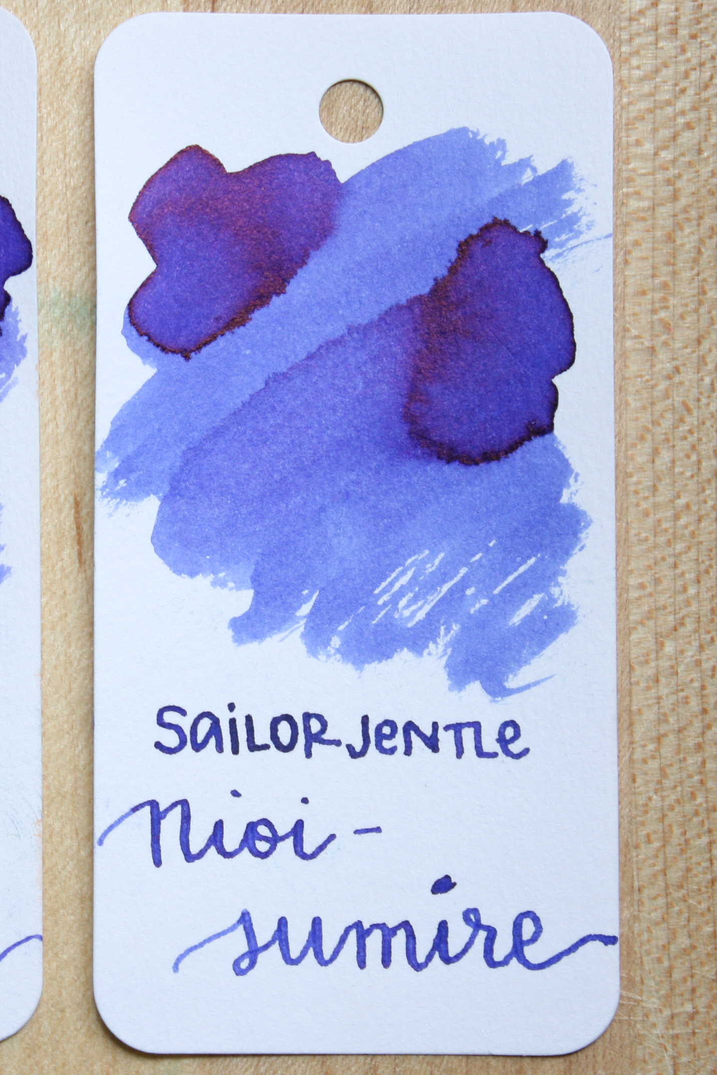 The color... - Nioi-sumire is a purple with a rose gold sheen. Seasonally, I would use this as a spring ink.
