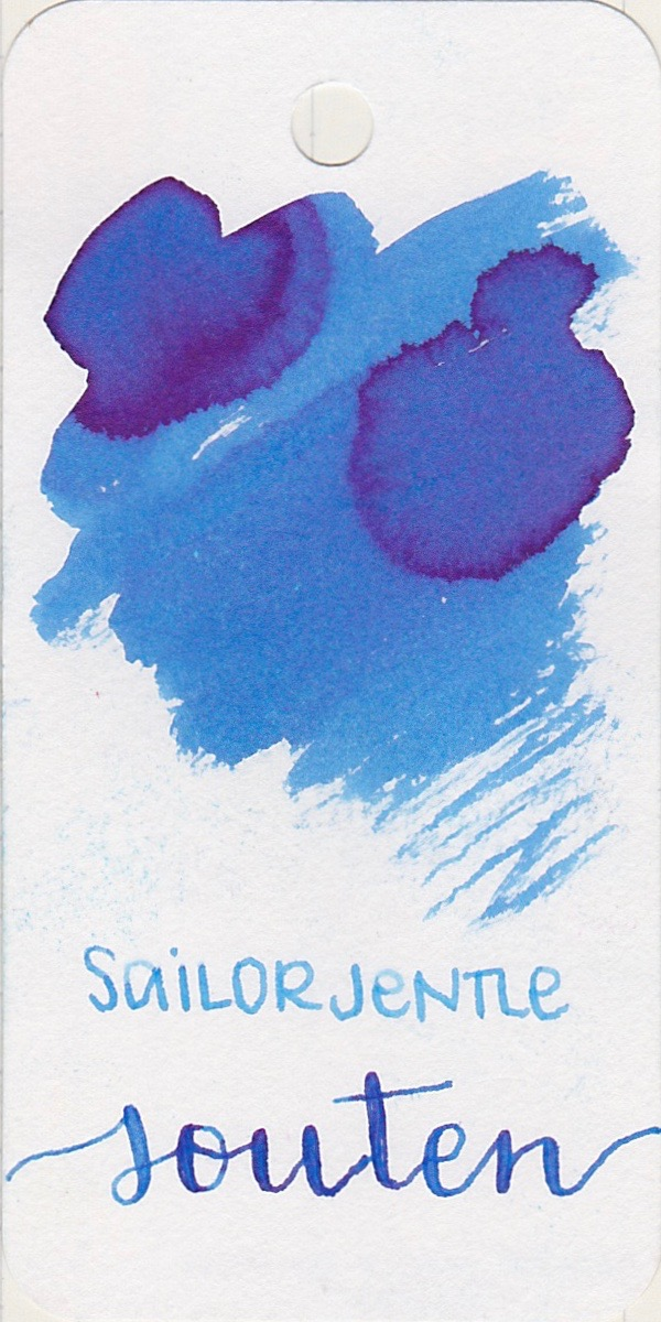 OSCopperTurquoise - 6.jpg