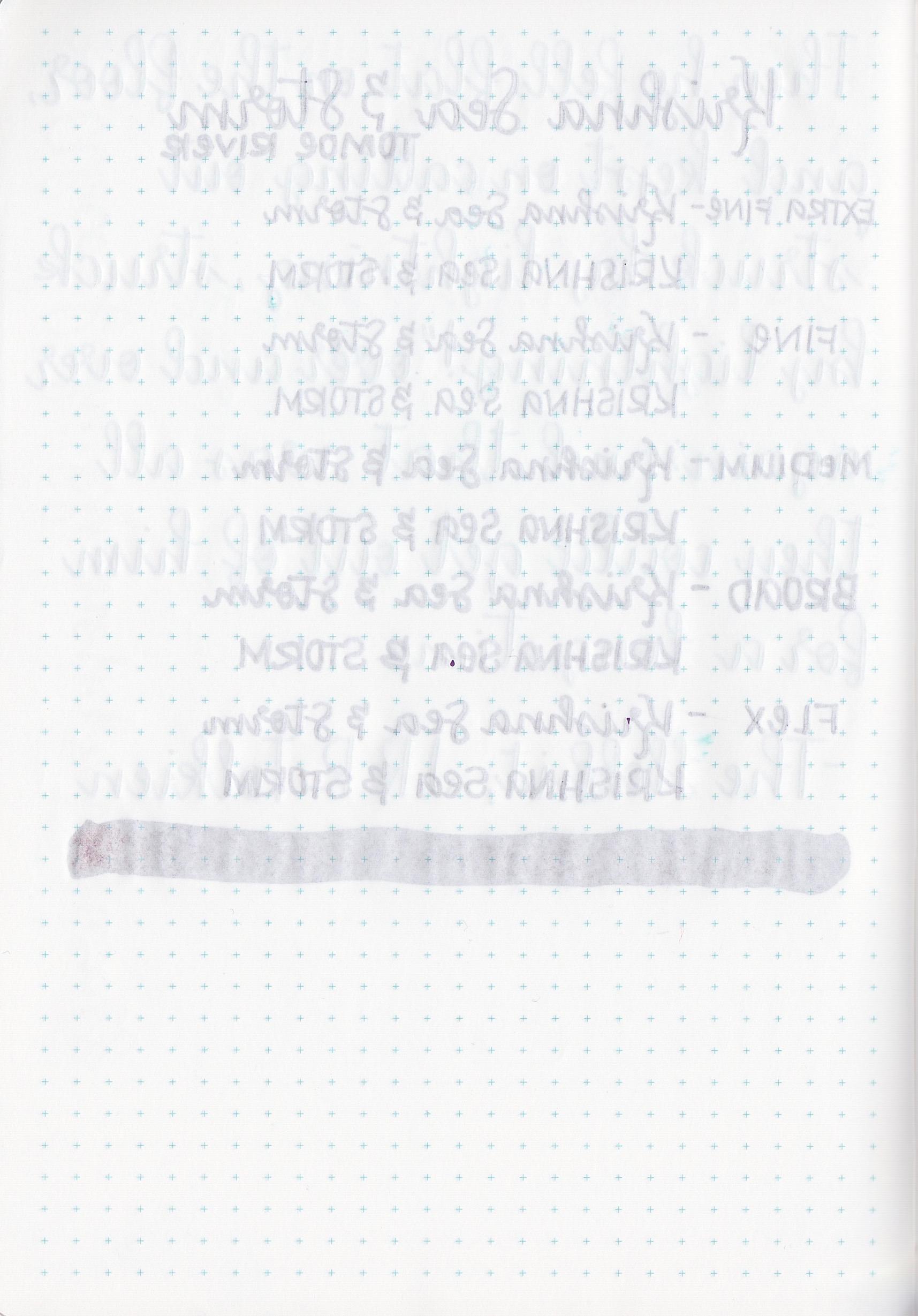 MSeaAndStorm - 10.jpg