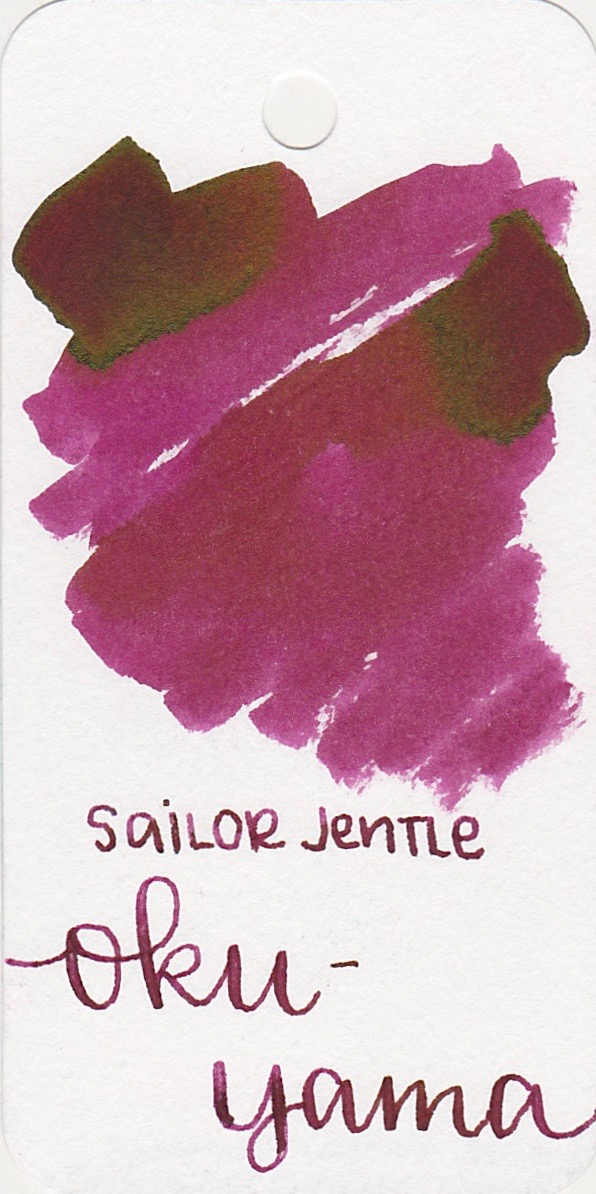 The color... - Oku-yama is a dark magenta with bright green sheen. Seasonally, I would use this ink in the fall.