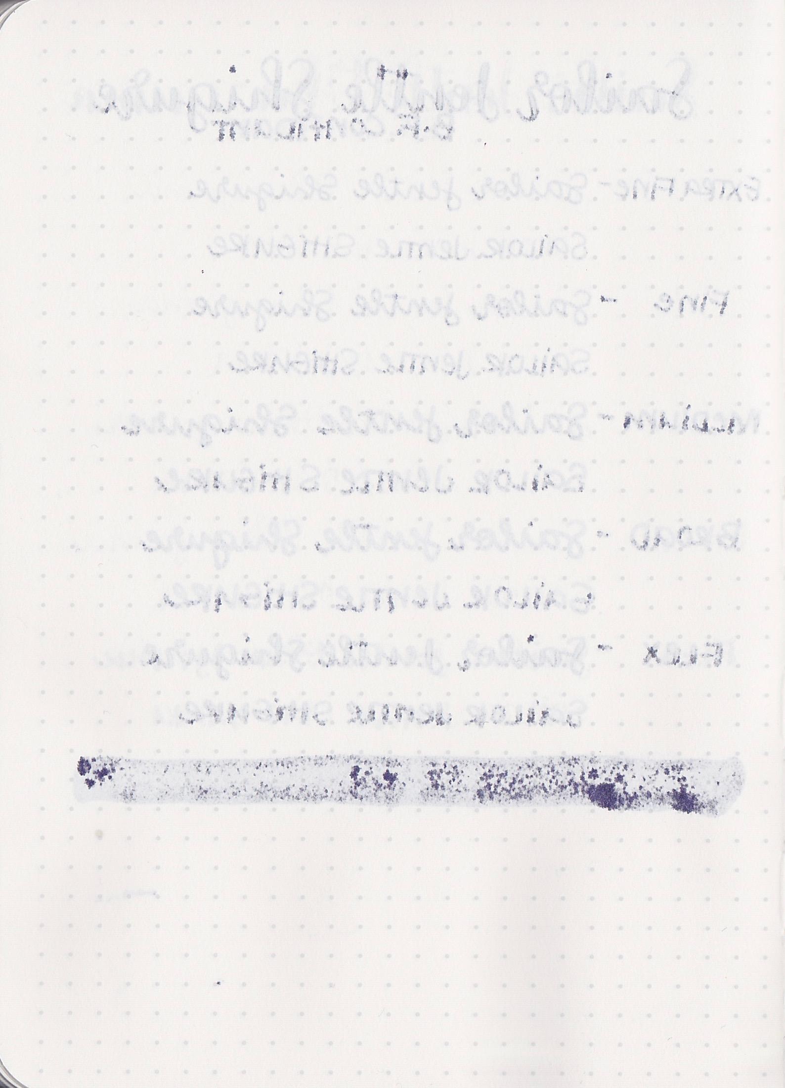SJShigure - 11.jpg