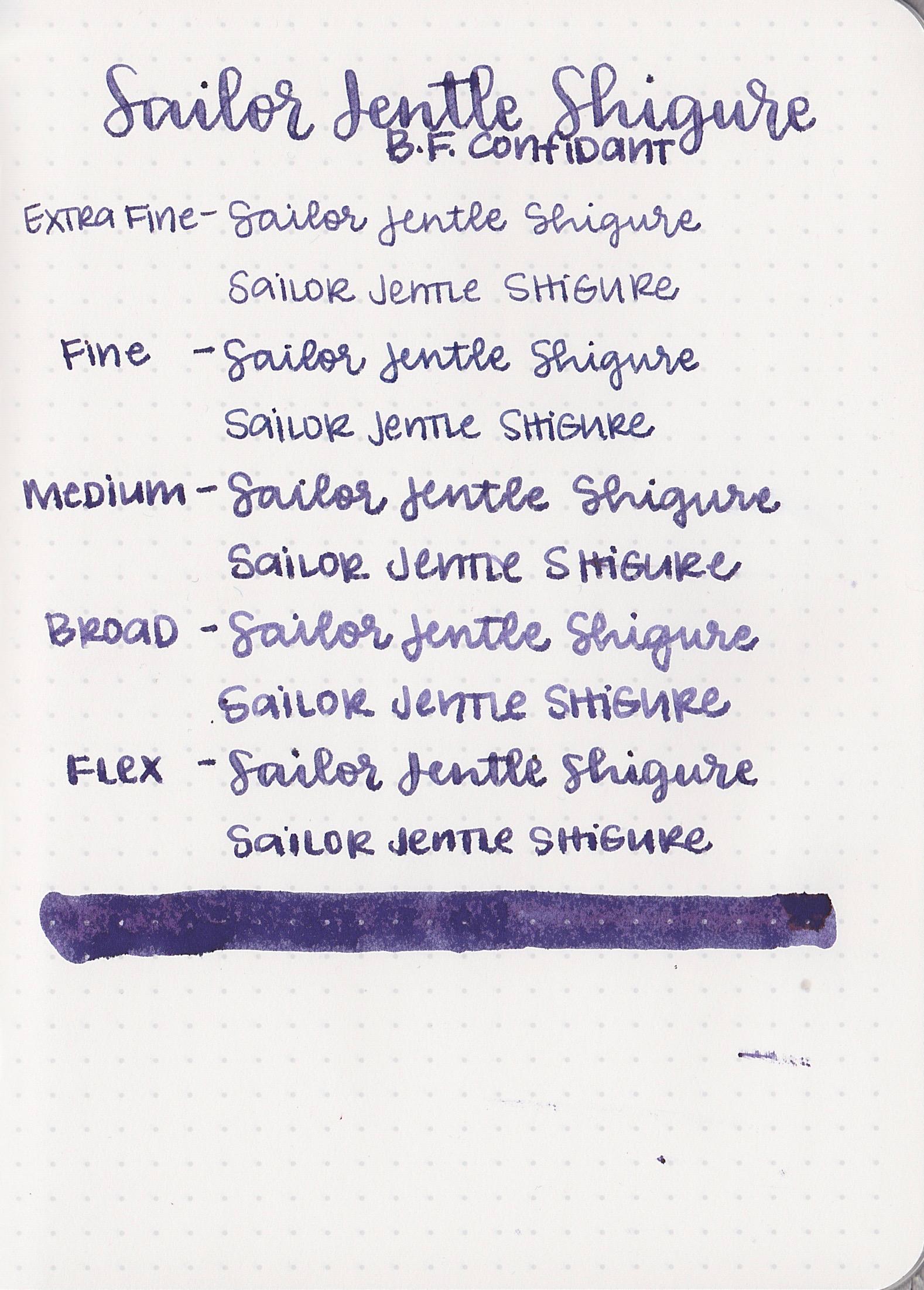 SJShigure - 10.jpg