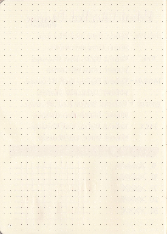 RORedOrange - 9.jpg
