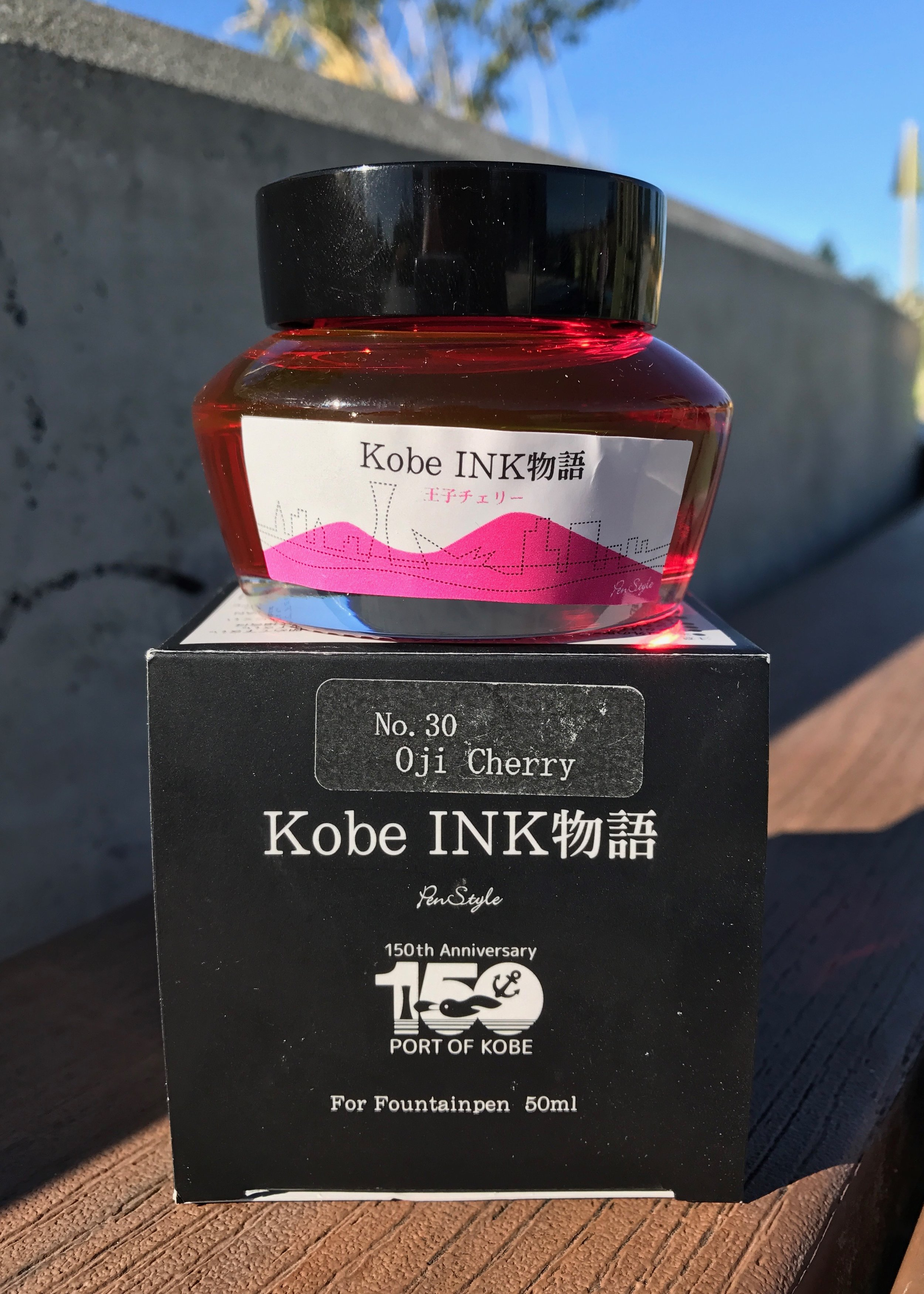 The bottle: - Kobe inks come in the standard Sailor bottles, but without the stupid ink misers.