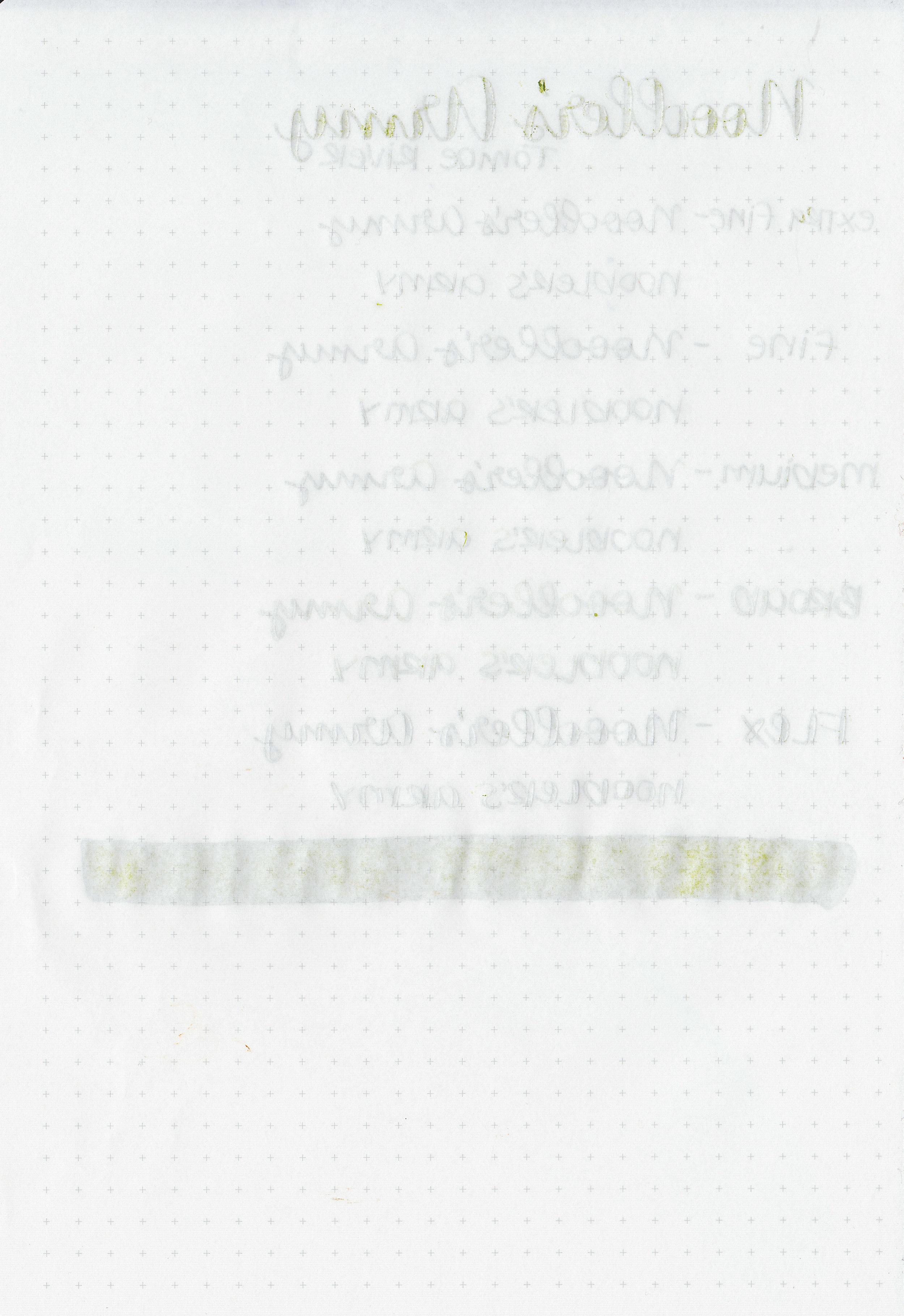 nood-army-7.jpg