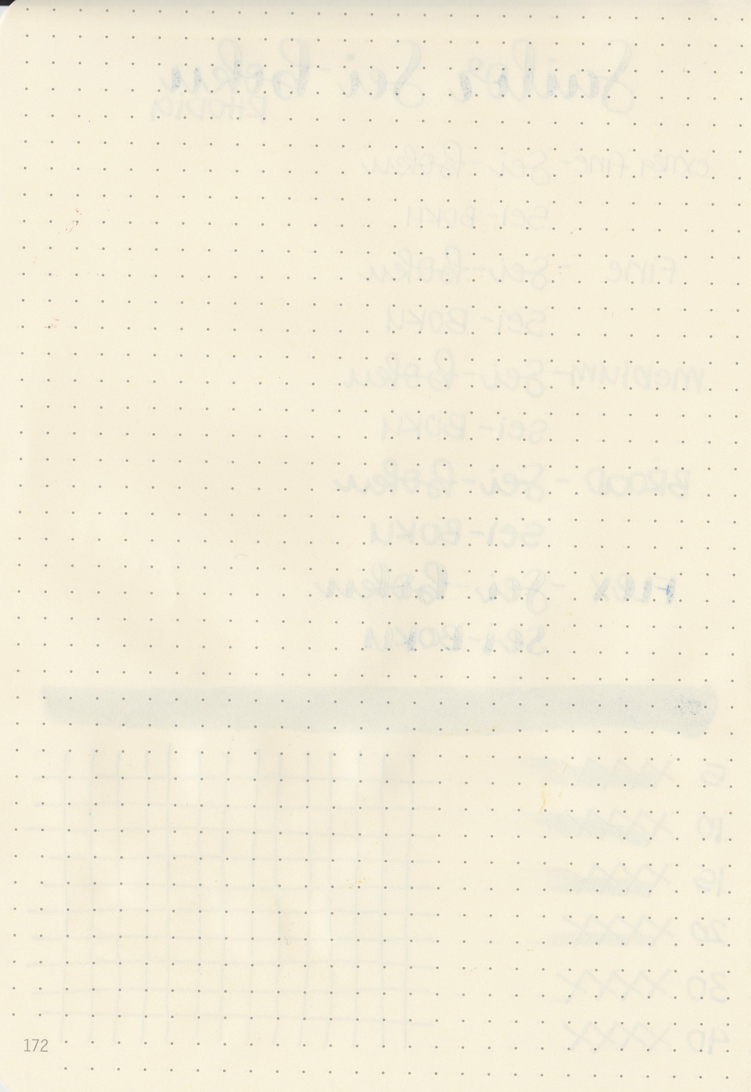 sj-sei-boku-10.jpg