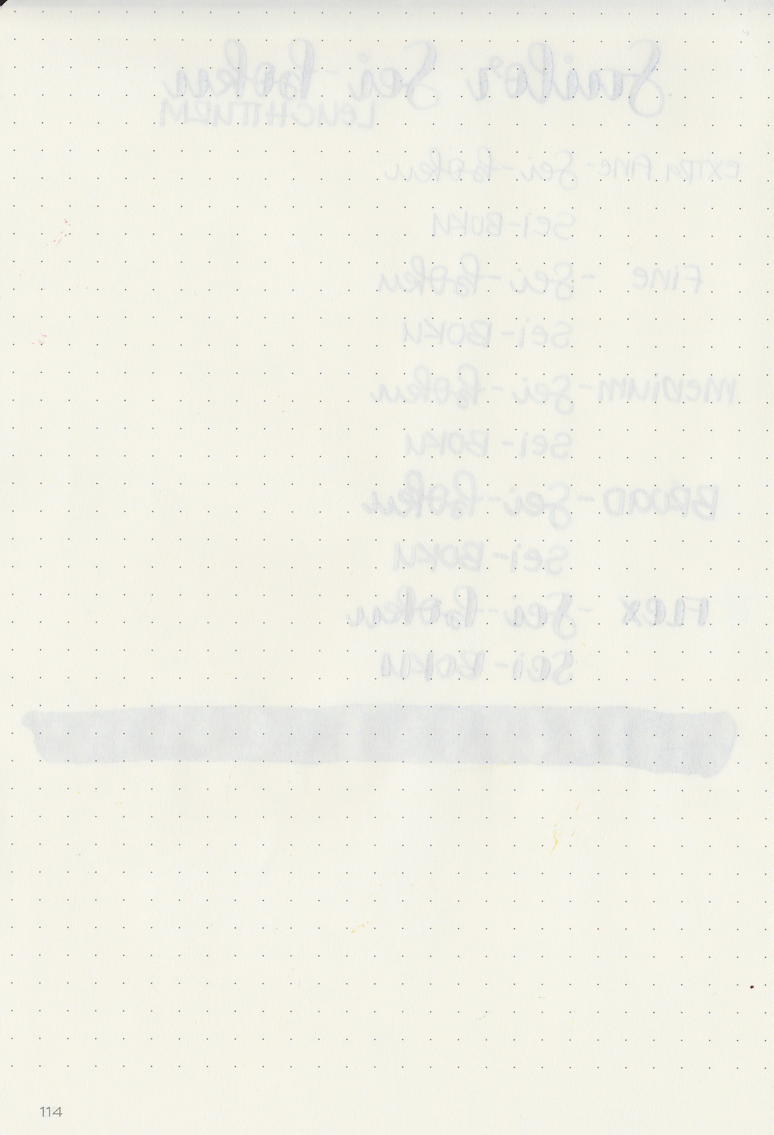 sj-sei-boku-14.jpg