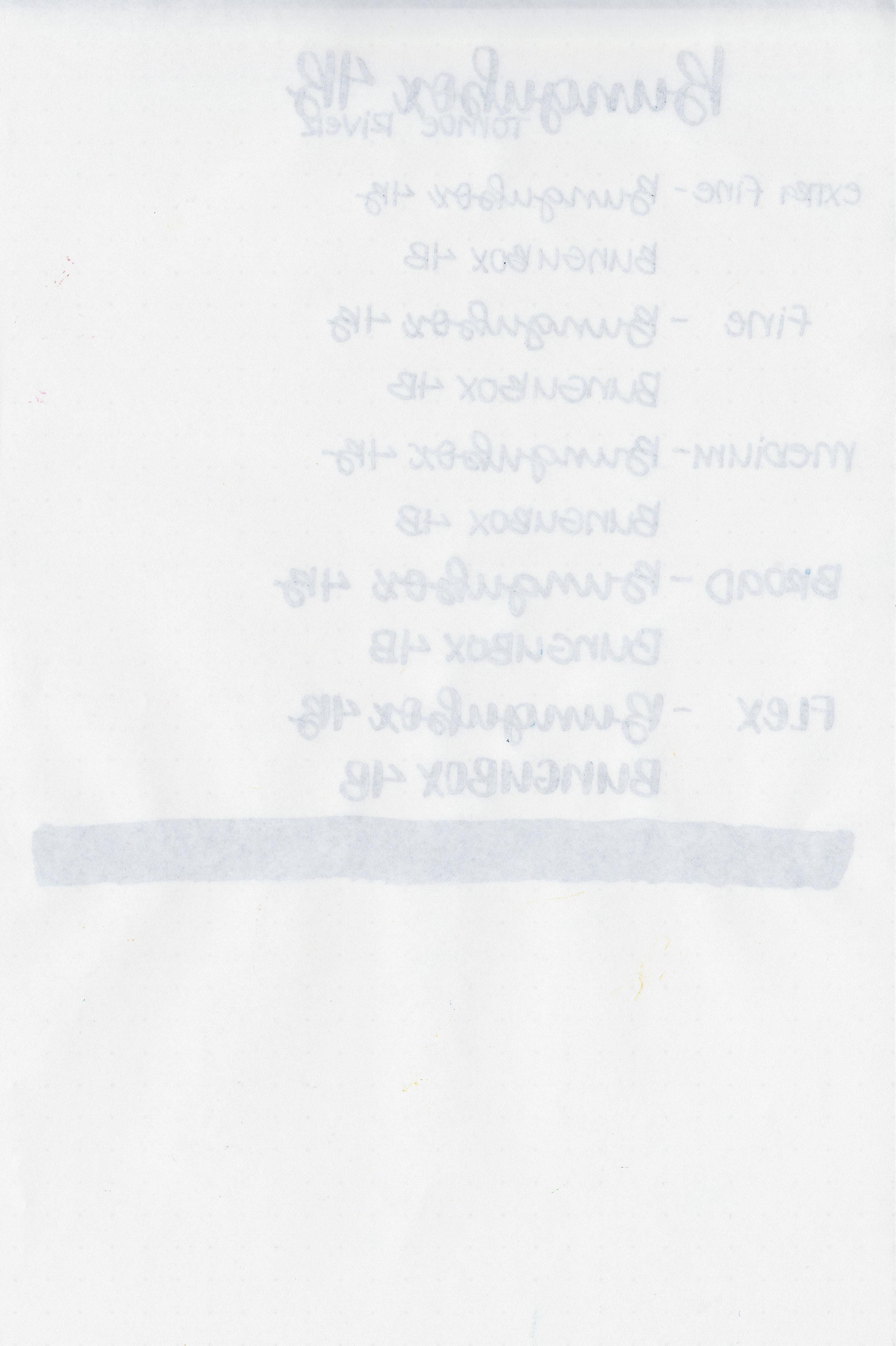 bb-4b-9.jpg