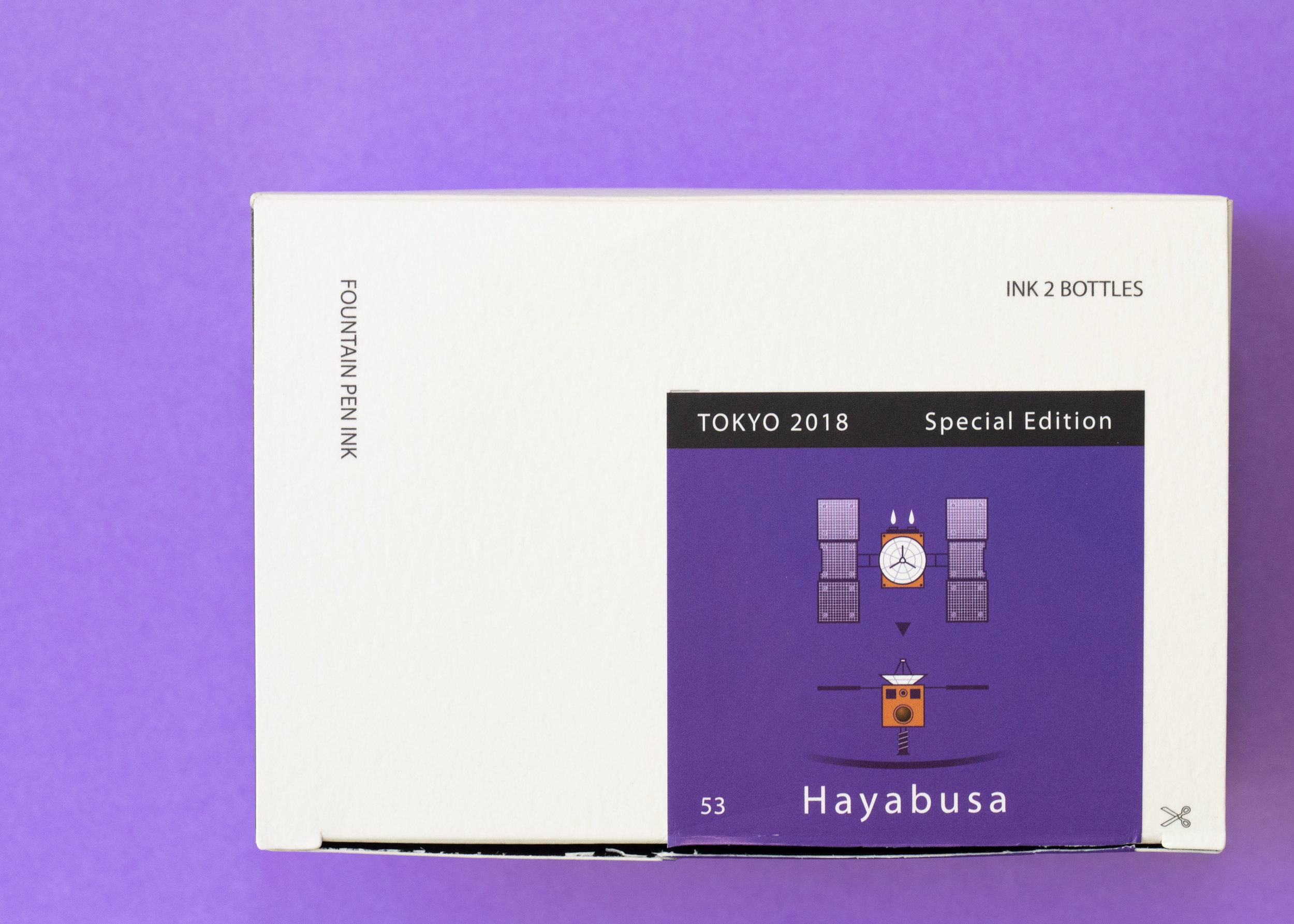 cv-hayabusa-b-2.jpg