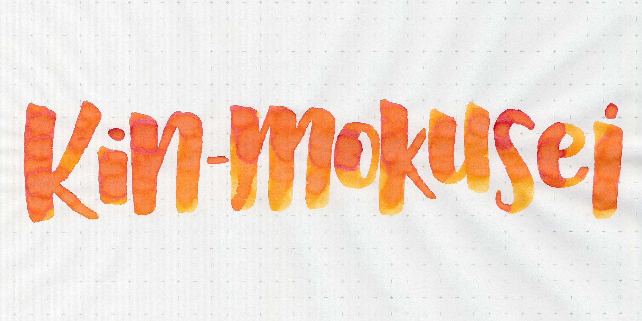 sj-kin-mokusei-2.jpg
