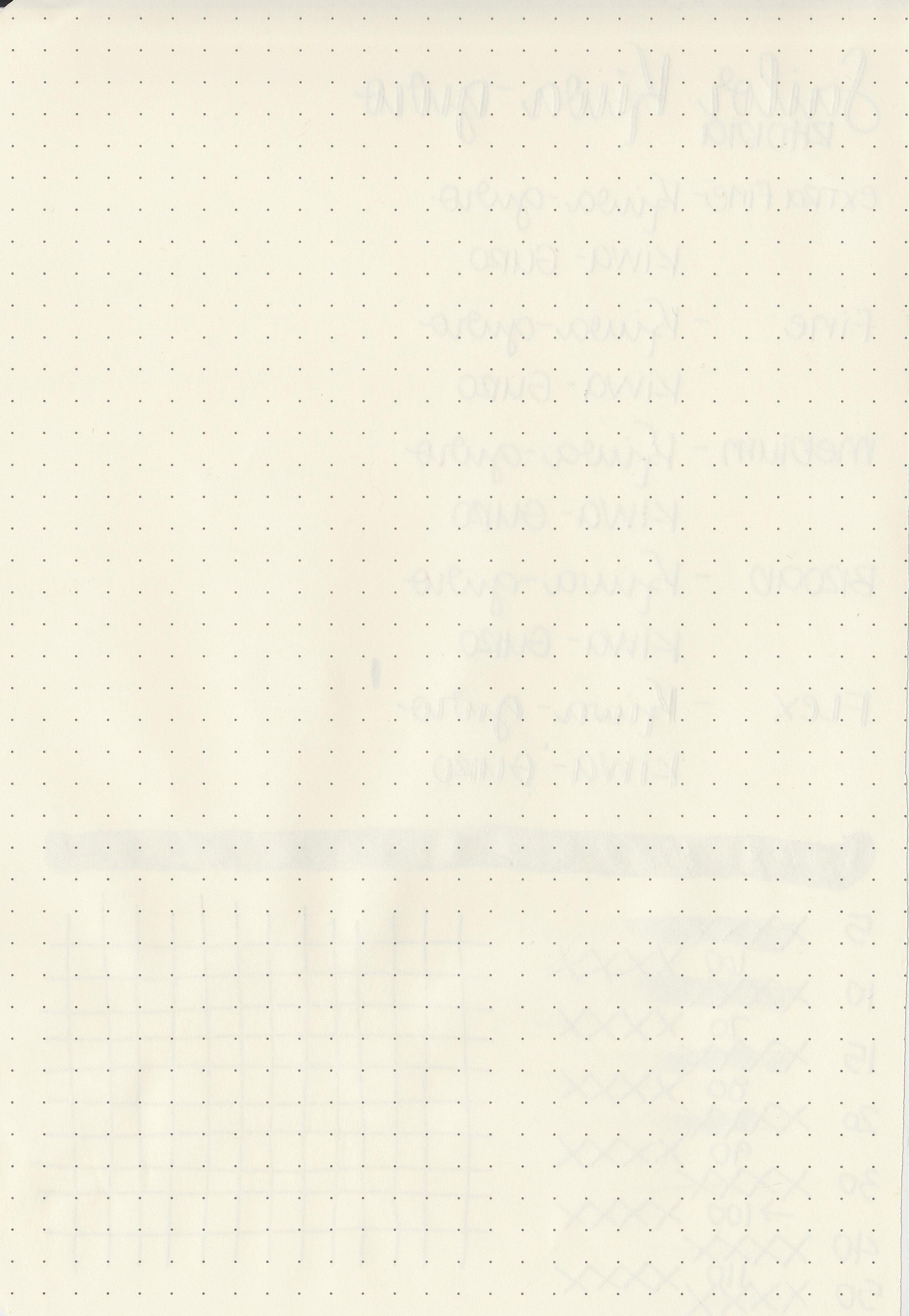 sj-kiwa-guro-4.jpg