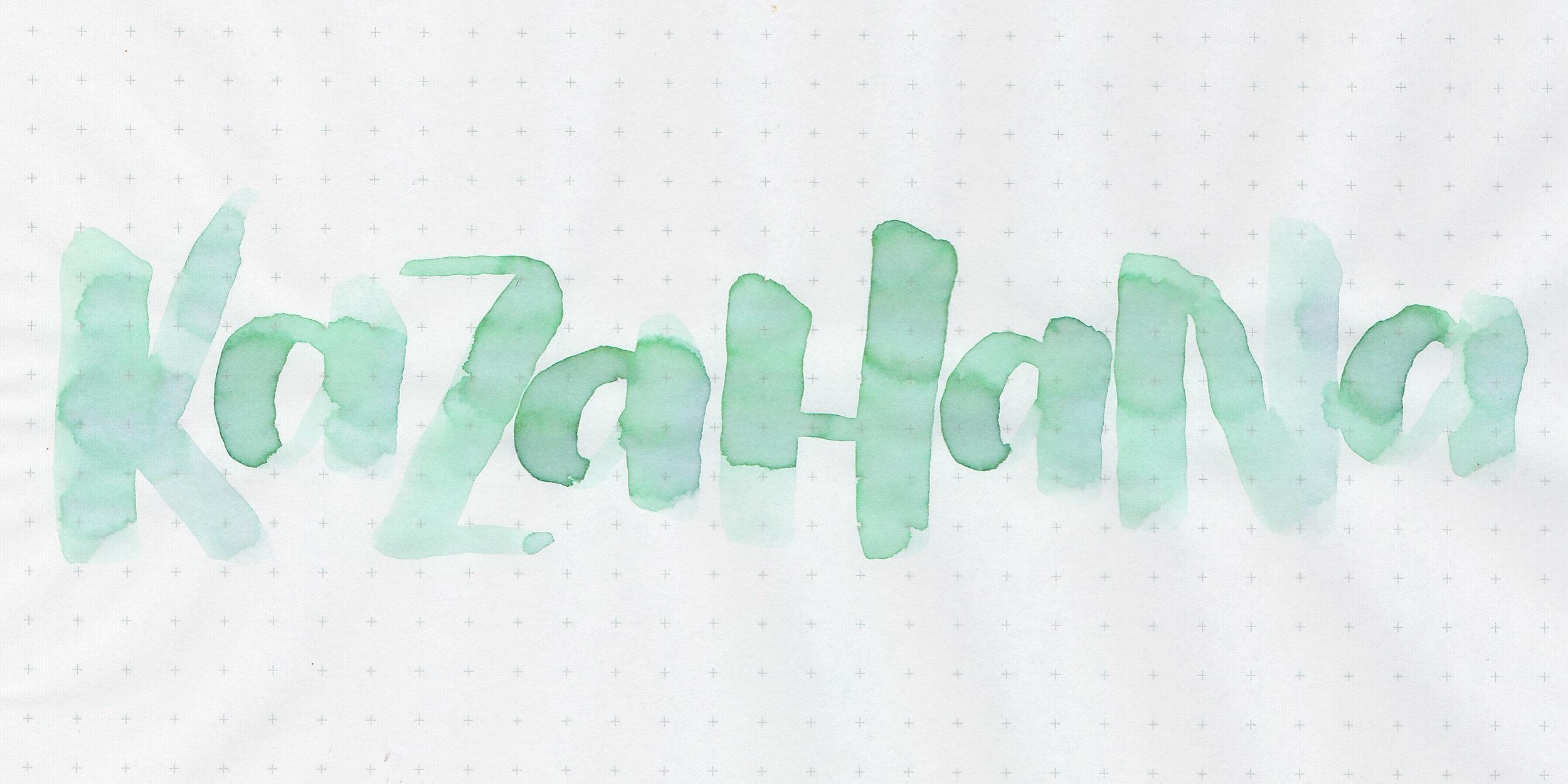 ps-kazahana-2.jpg