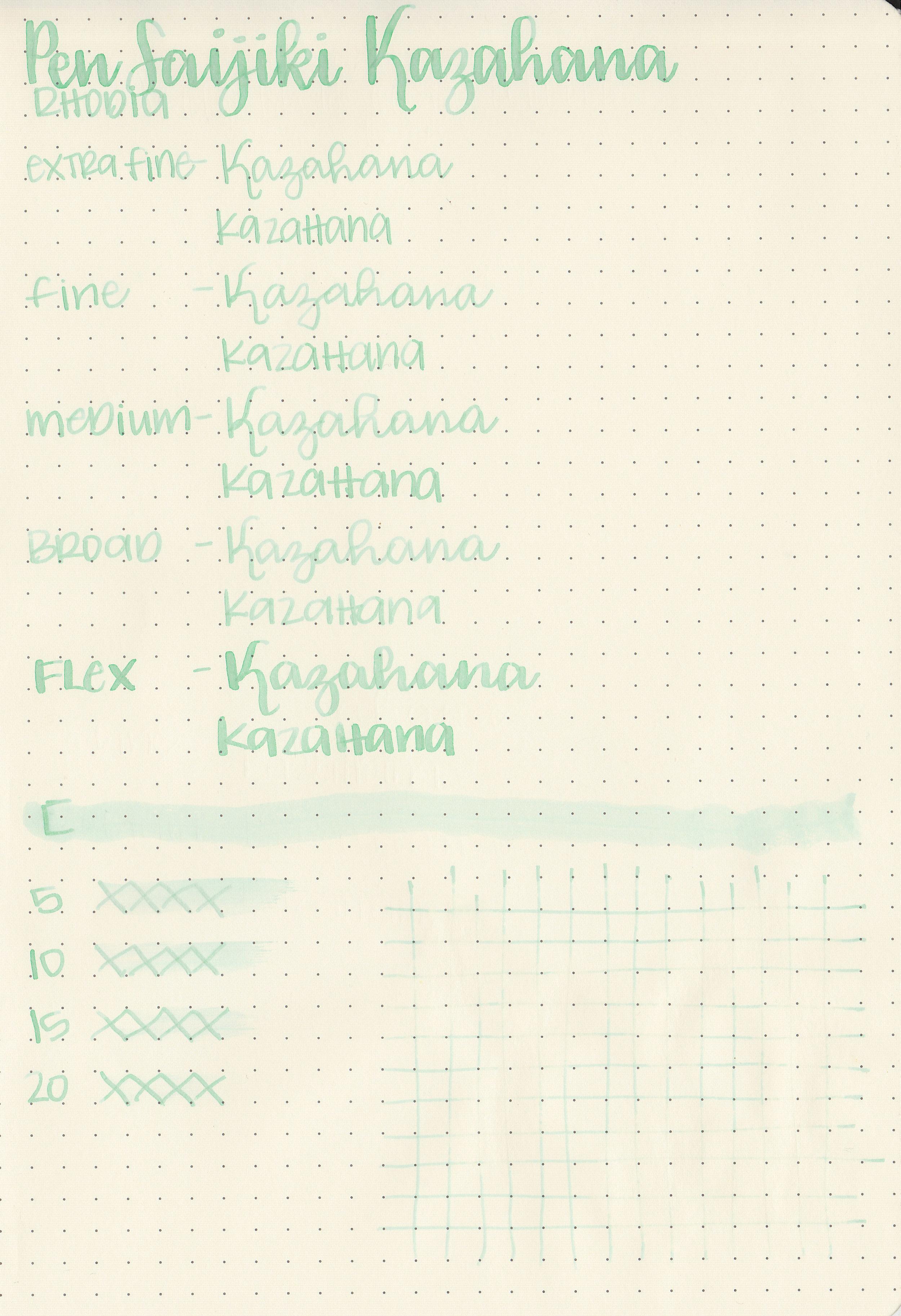 ps-kazahana-5.jpg