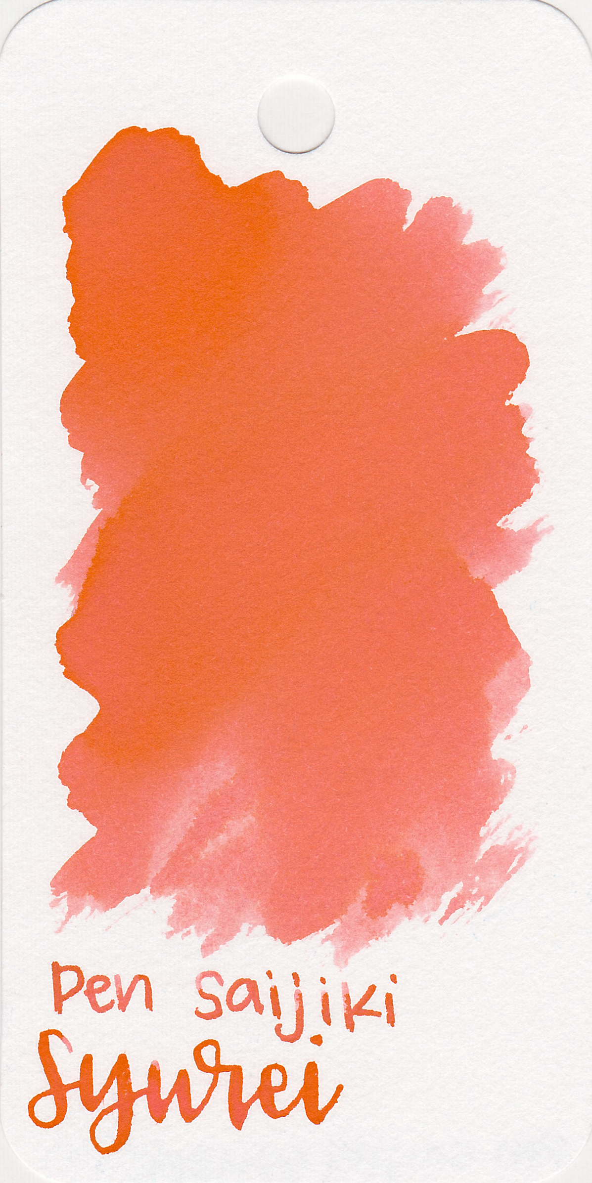 The color: - Syurei is a coral-ey orange. It's definitely on the pink side of orange, but still more orange than pink. I love this color. It's a great coral for spring.