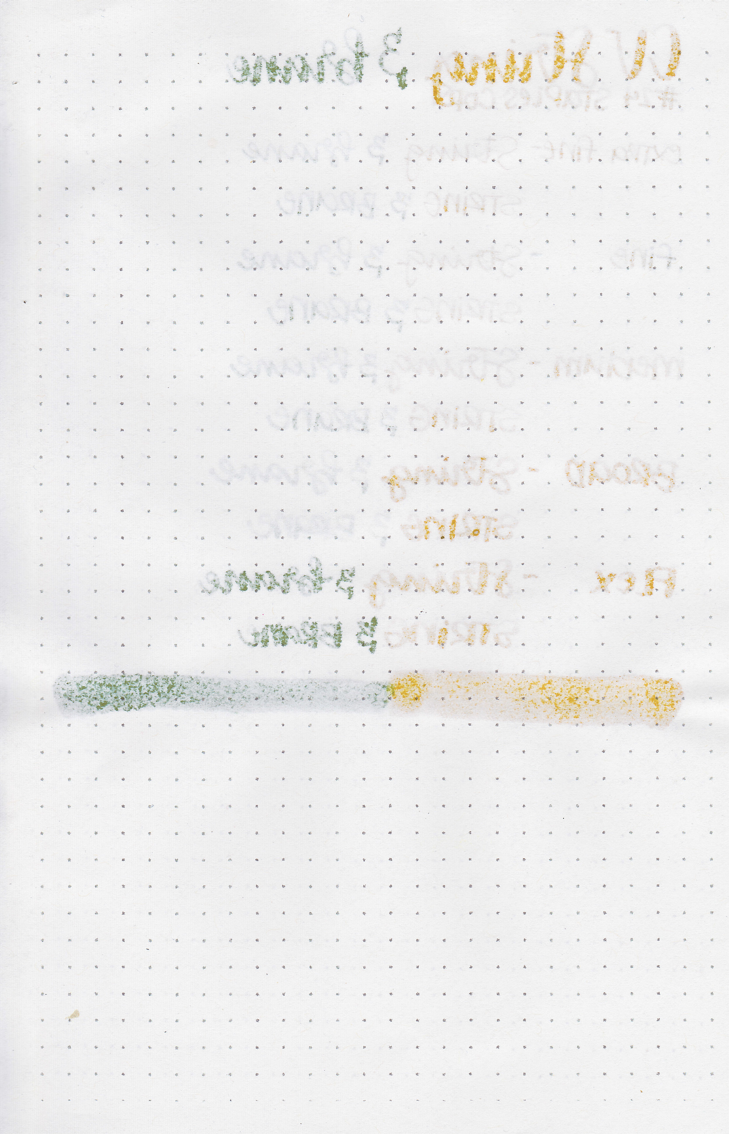cv-string-brane-15.jpg