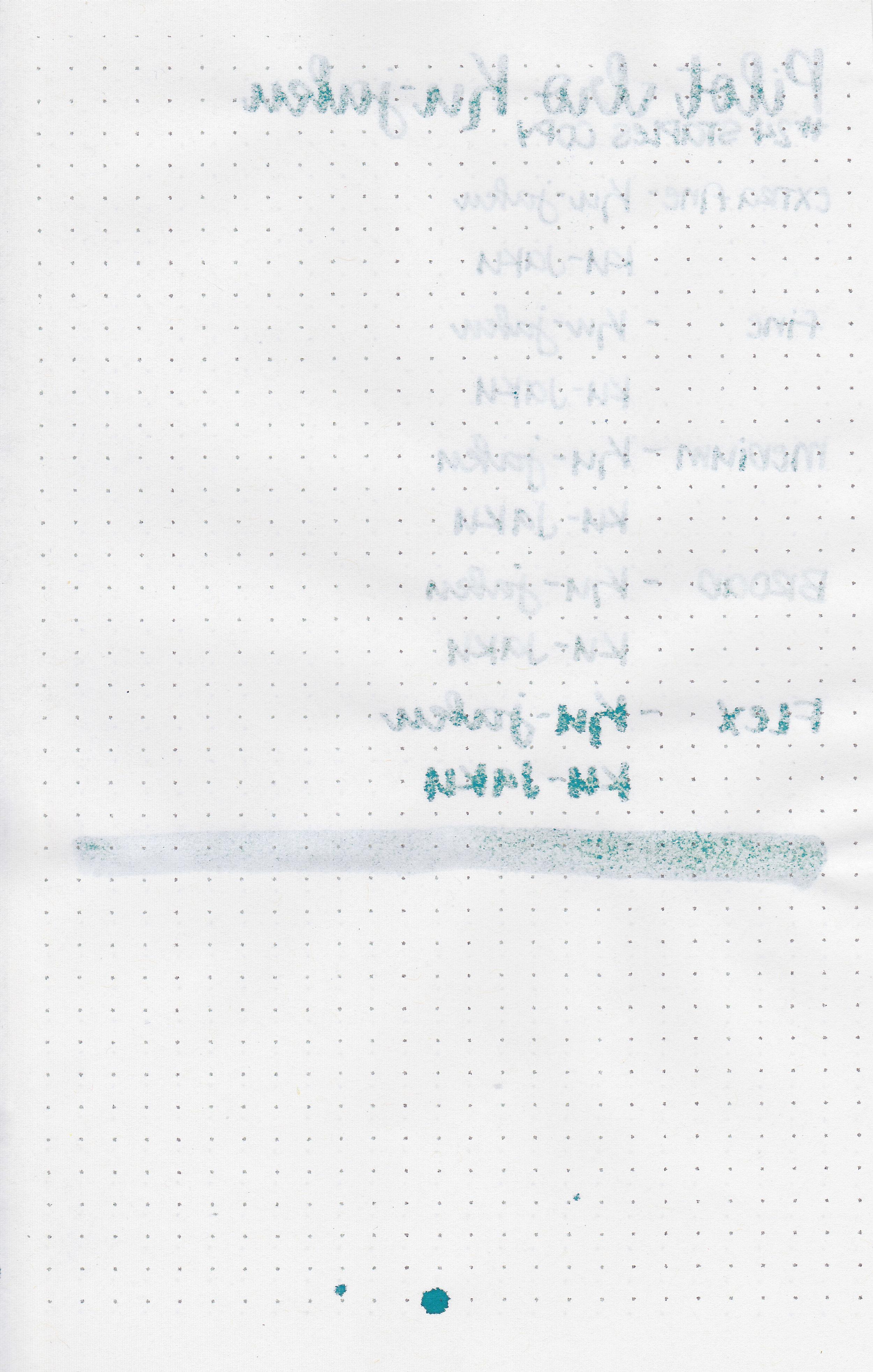 pi-ku-jaku-12.jpg