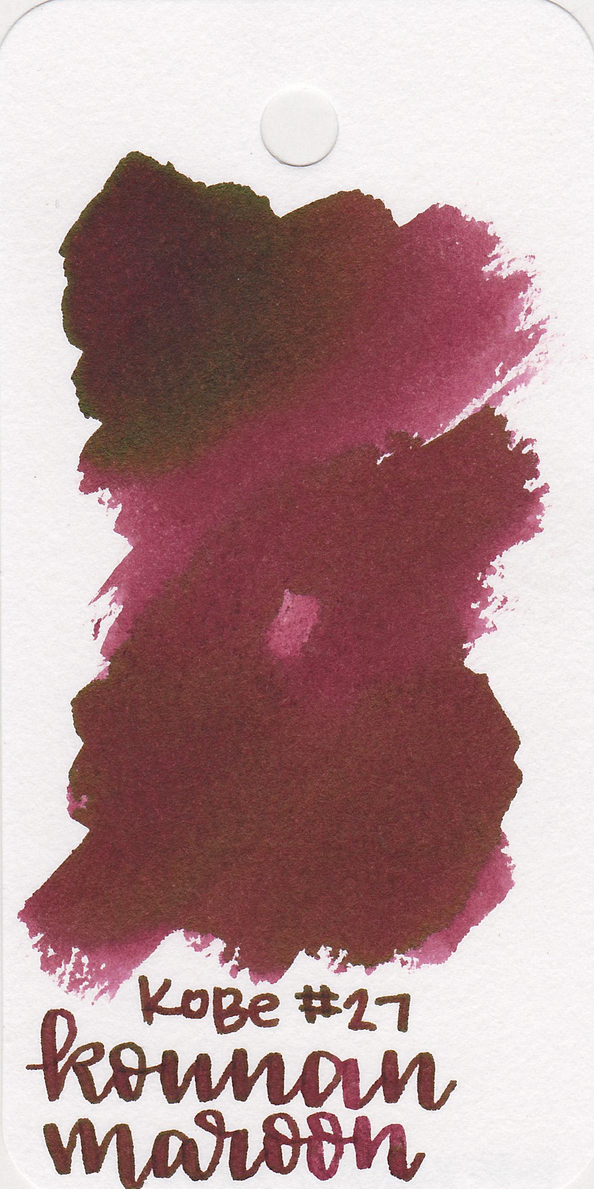 nk-kounan-maroon-1.jpg