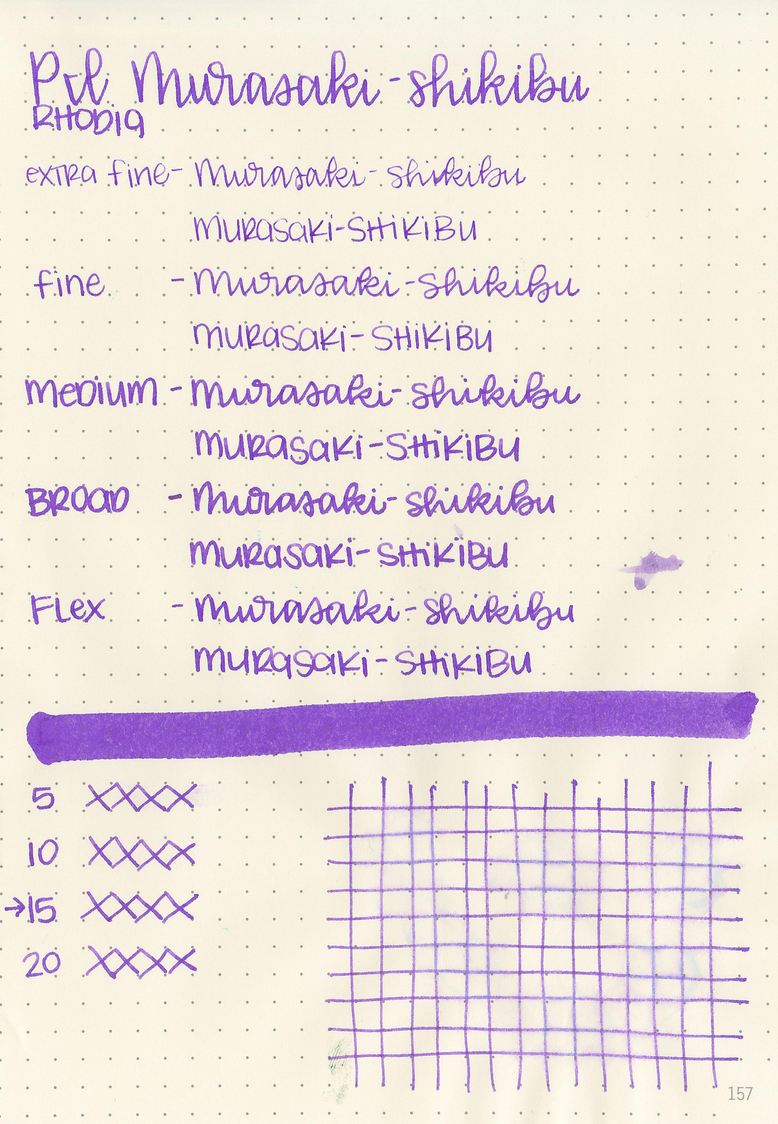 pi-murasaki-shikibu-5.jpg