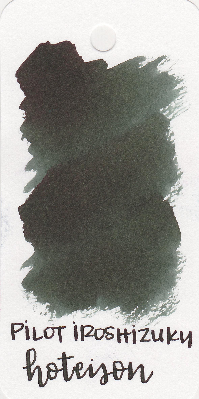 pi-hoteison-1.jpg
