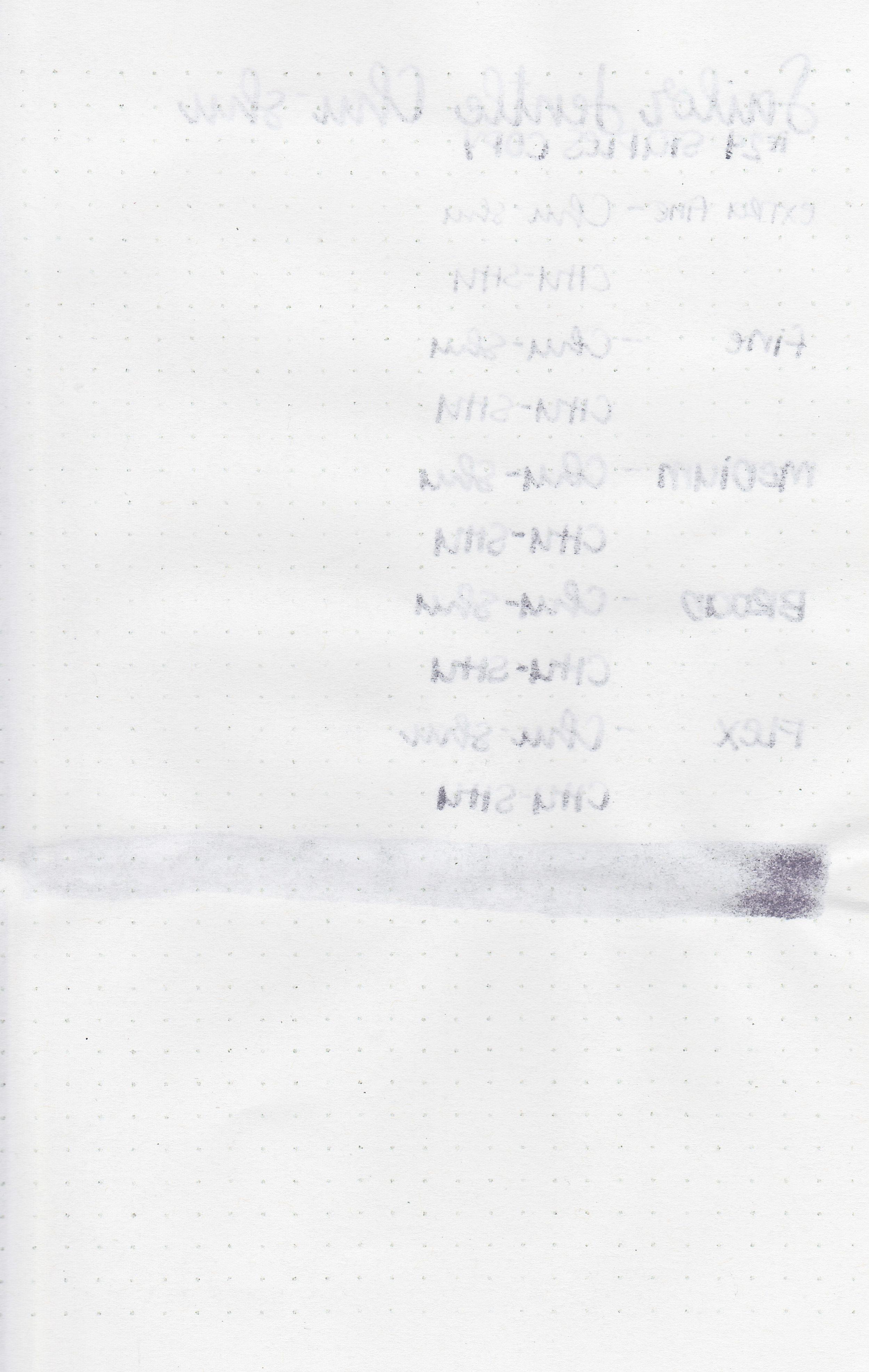 sj-chu-shu-12.jpg