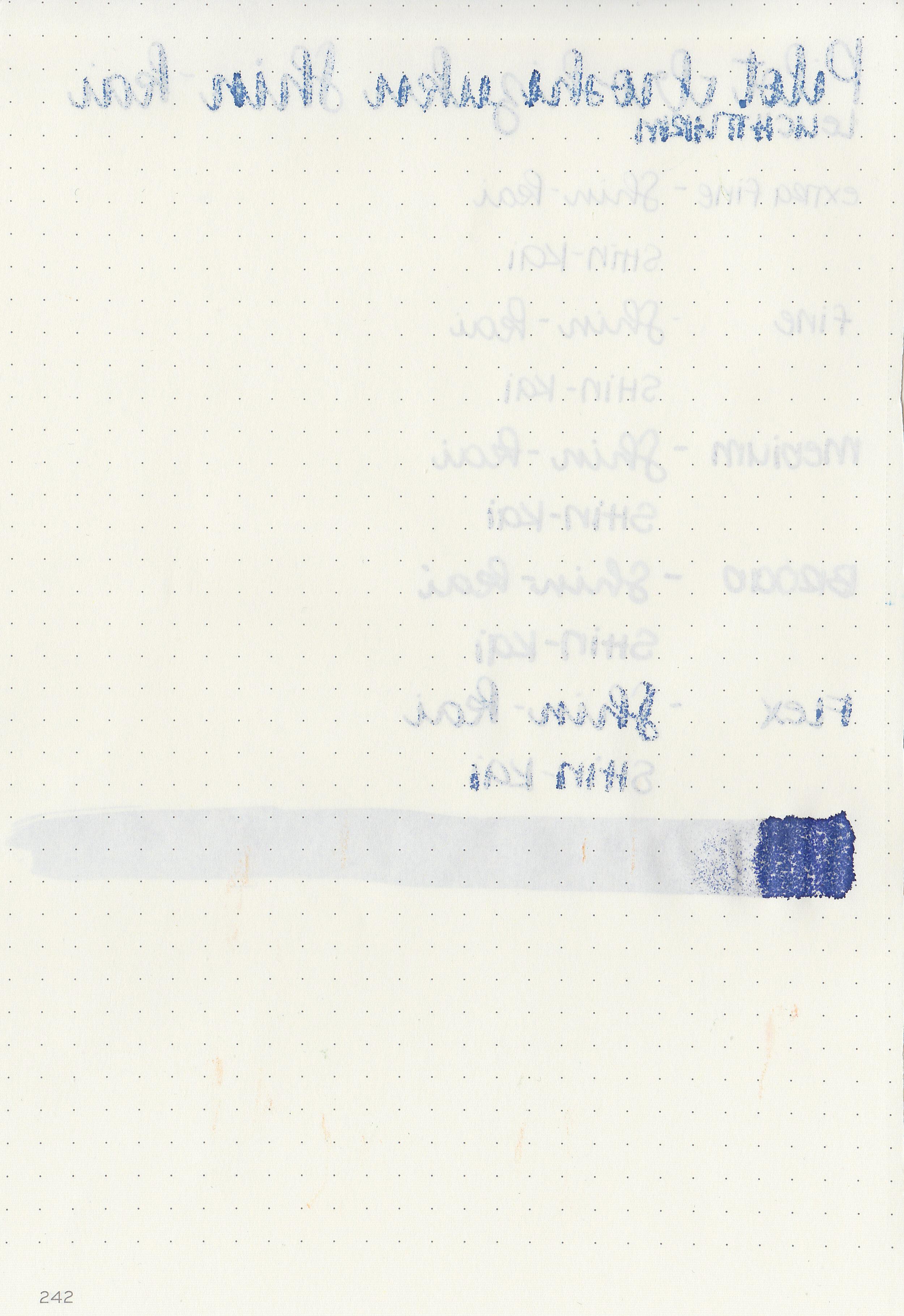 pi-shin-kai-8.jpg