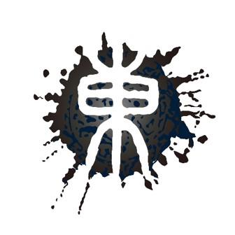 Eastern Art Holdings Pte. Ltd. -