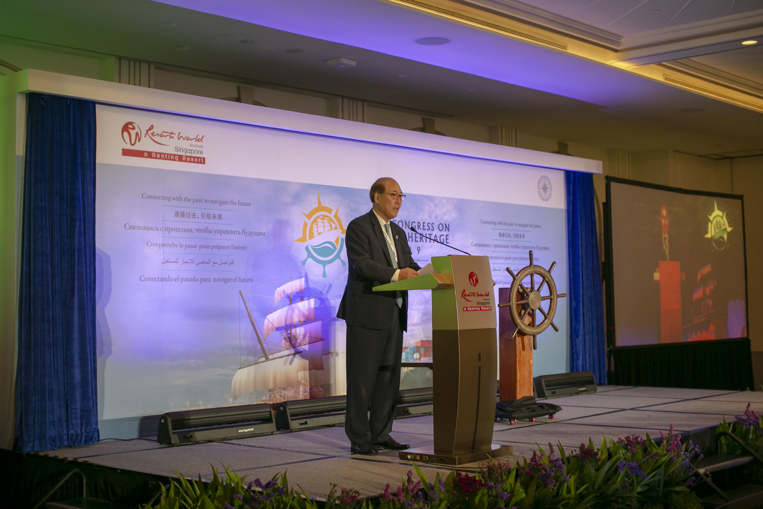 IMO Secretary Kitack Lim addressing the delegates