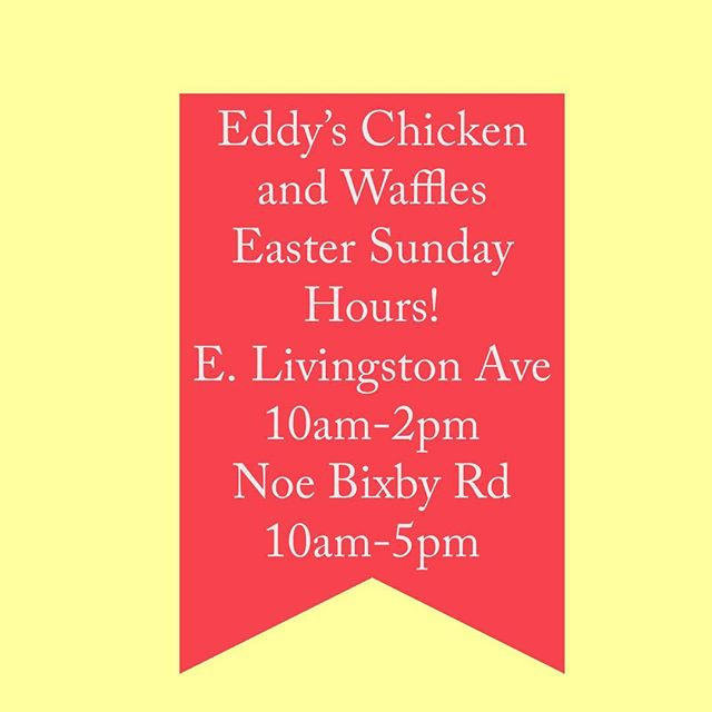 Here is our #easter hours for this coming Sunday. See you for brunch!