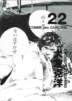CDG Poster III.jpg
