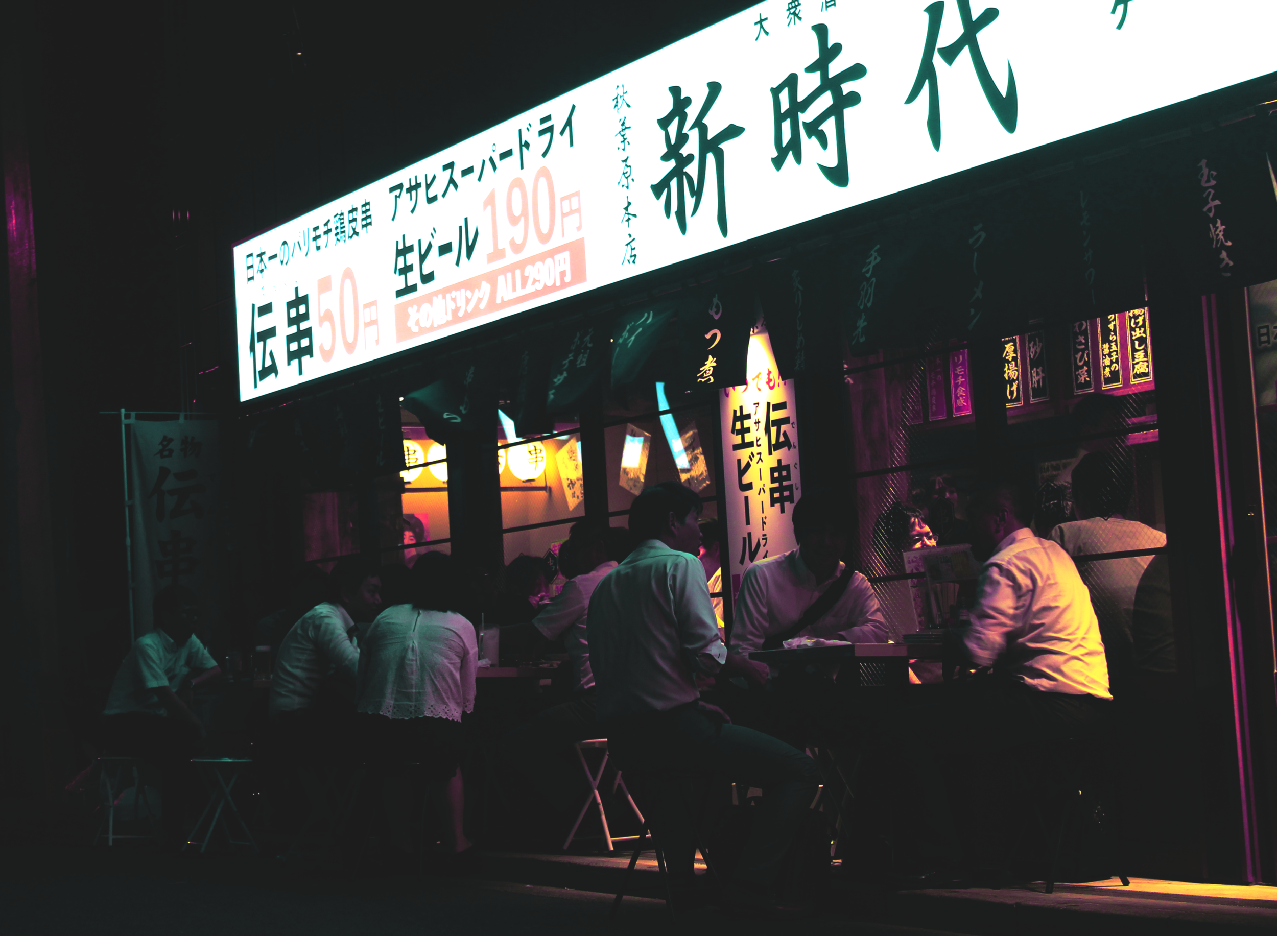 akihabarastreet2.png