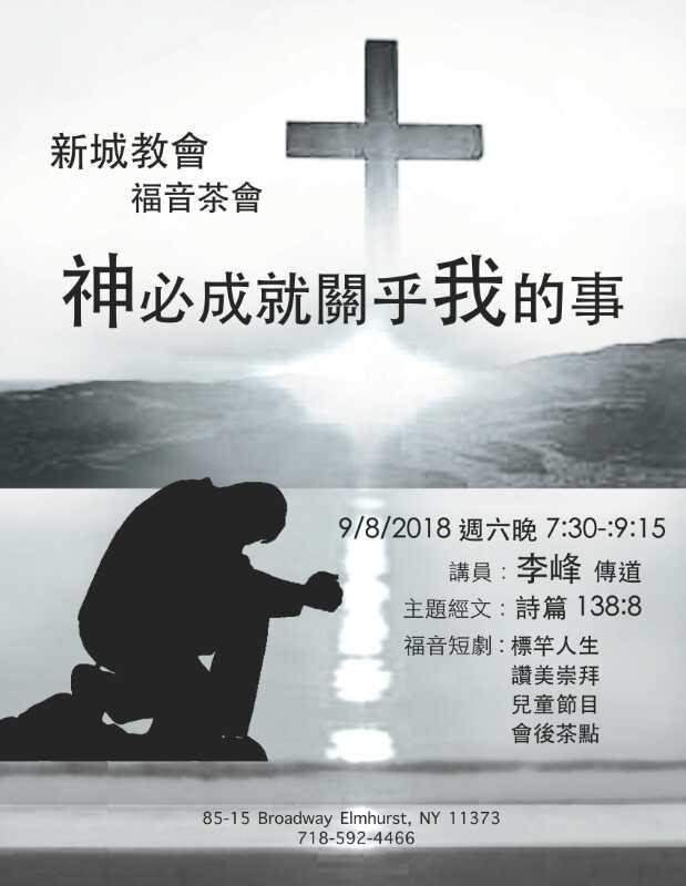 WeChat Image_20180917171252.jpg