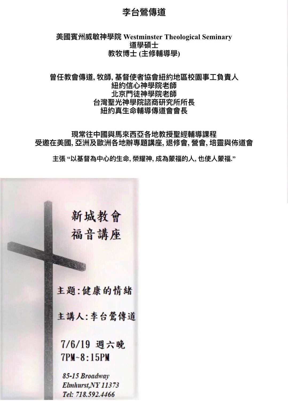 WeChat Image_20190706224055.jpg
